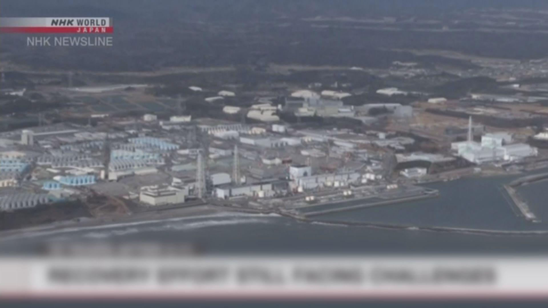 日本三次擱置聯合國福島核事故調查要求