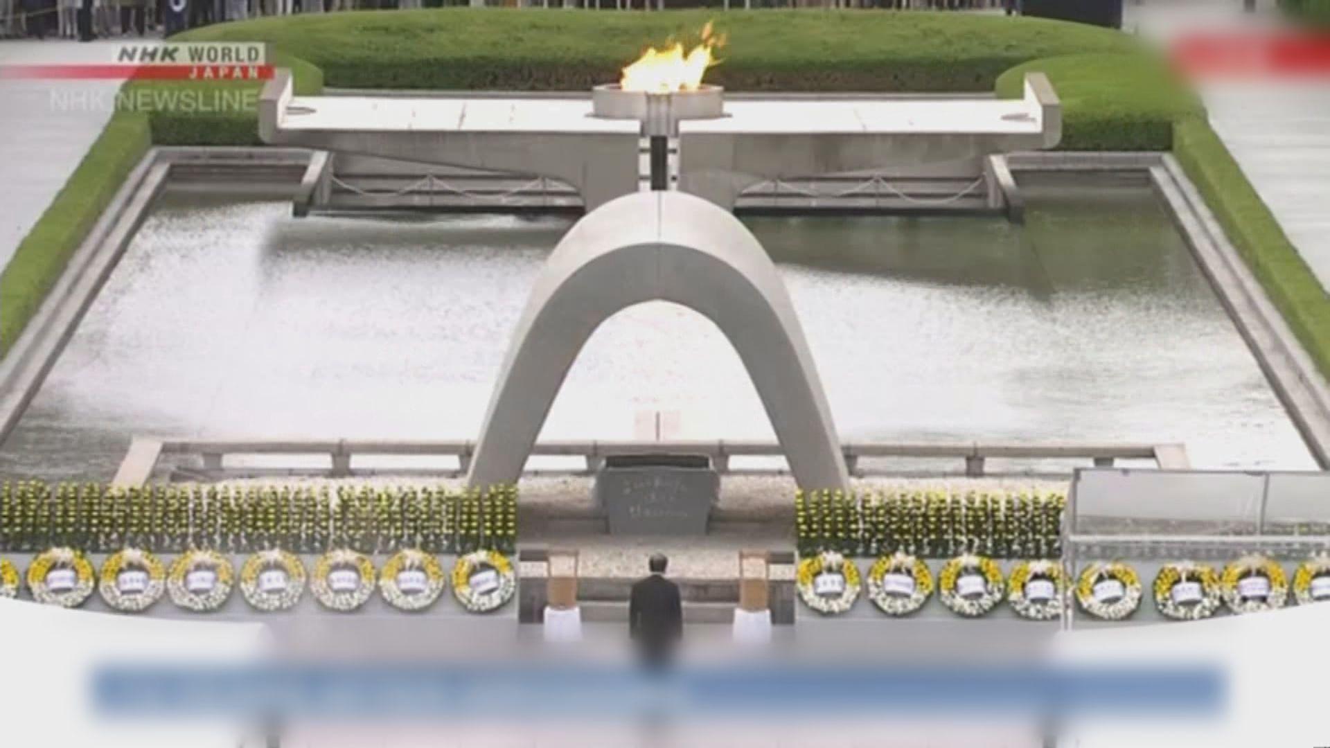廣島舉行原爆74周年紀念儀式
