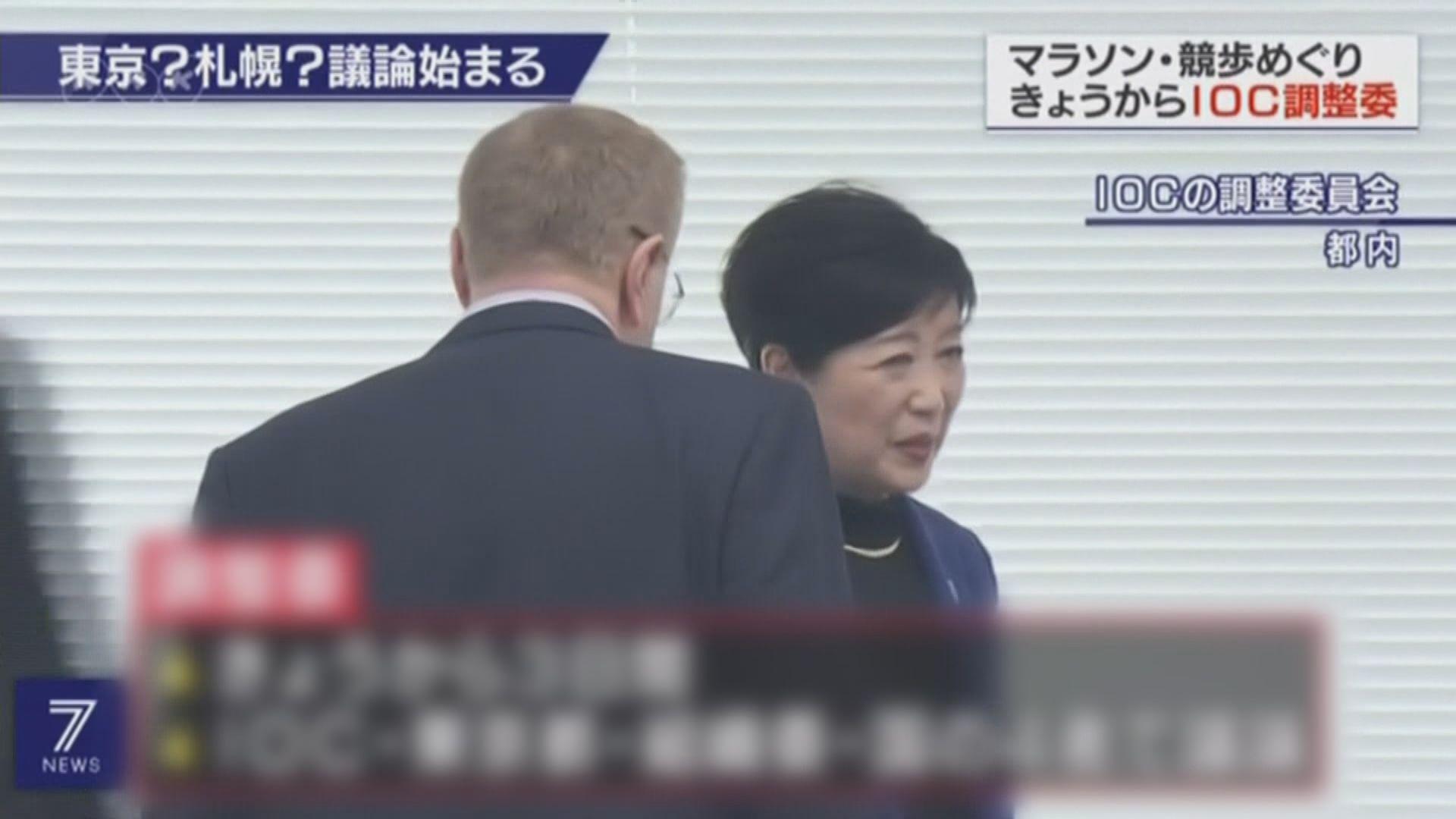 東奧馬拉松移師札幌惹東京都政府不滿