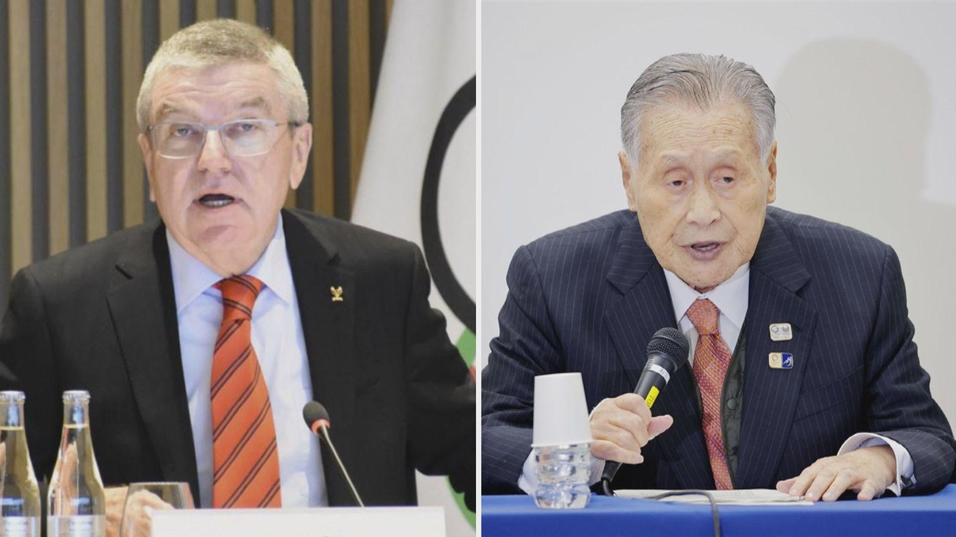 森喜朗向國際奧委會確認 繼續合作舉辦東京奧運