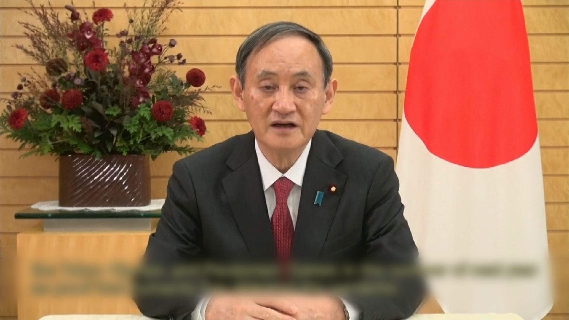 東京奧運押後 需追加2940億日圓經費