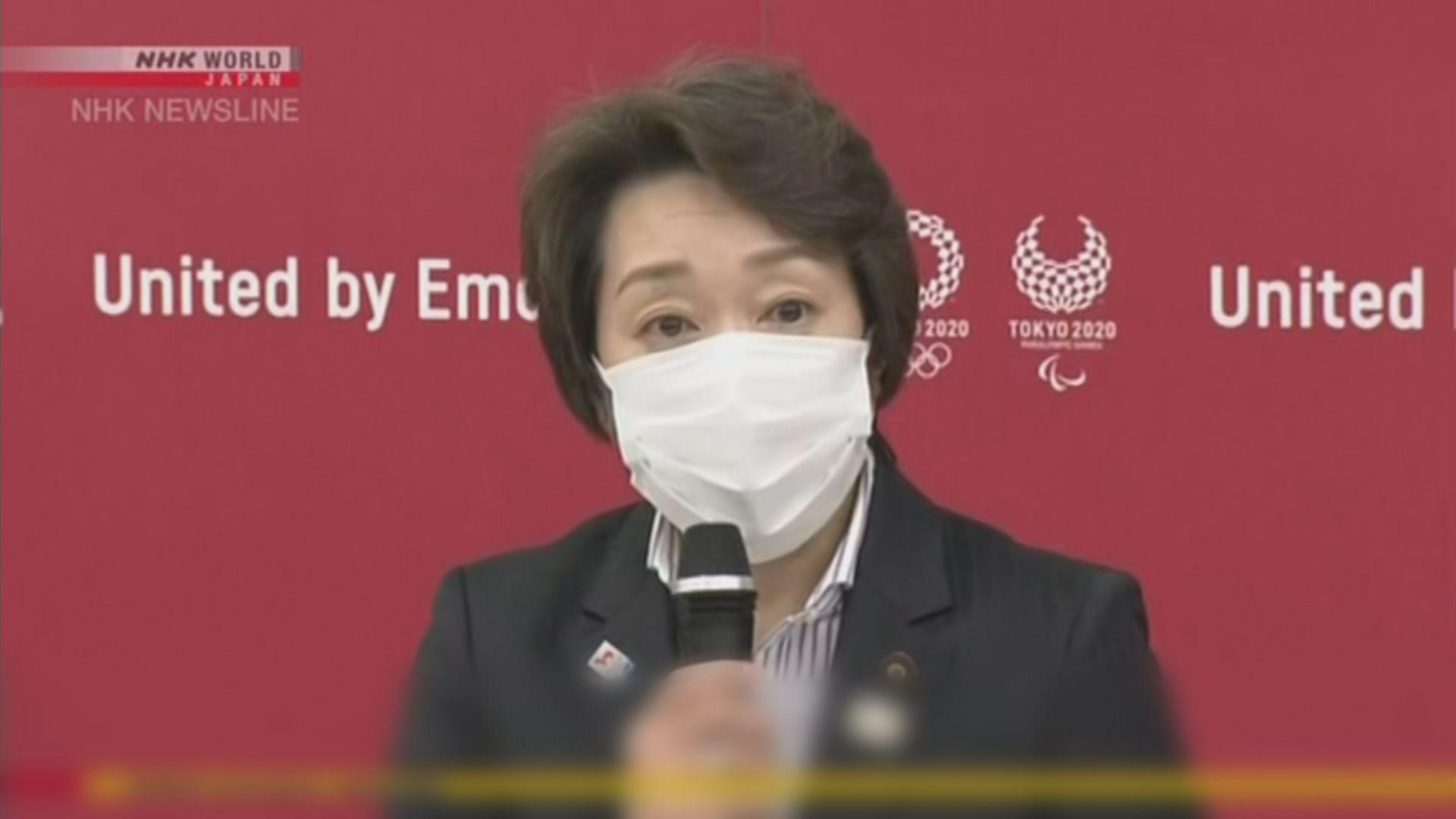 橋本聖子任東京奧組委主席 承諾舉辦安心安全東京奧運