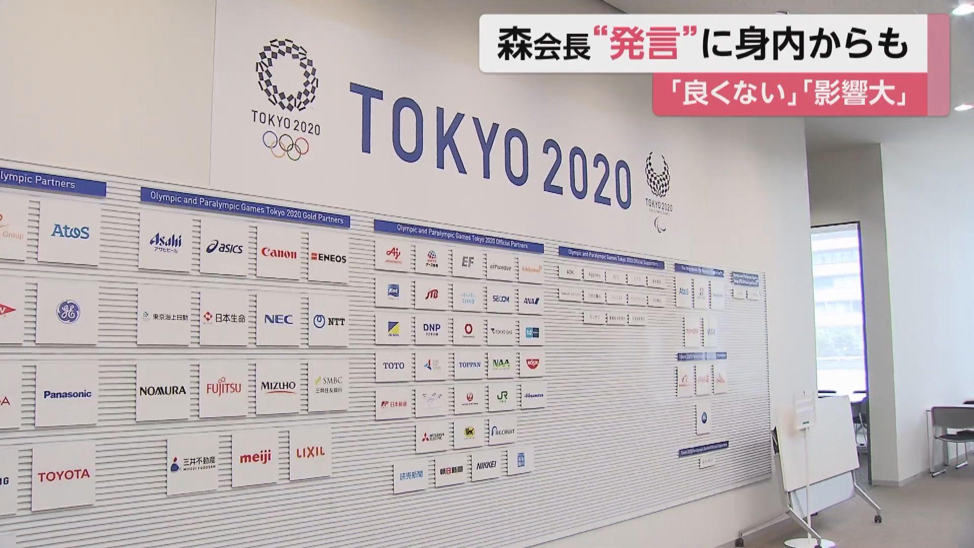 東京奧組委最快本周選出新主席 菅義偉要求甄選過程須透明