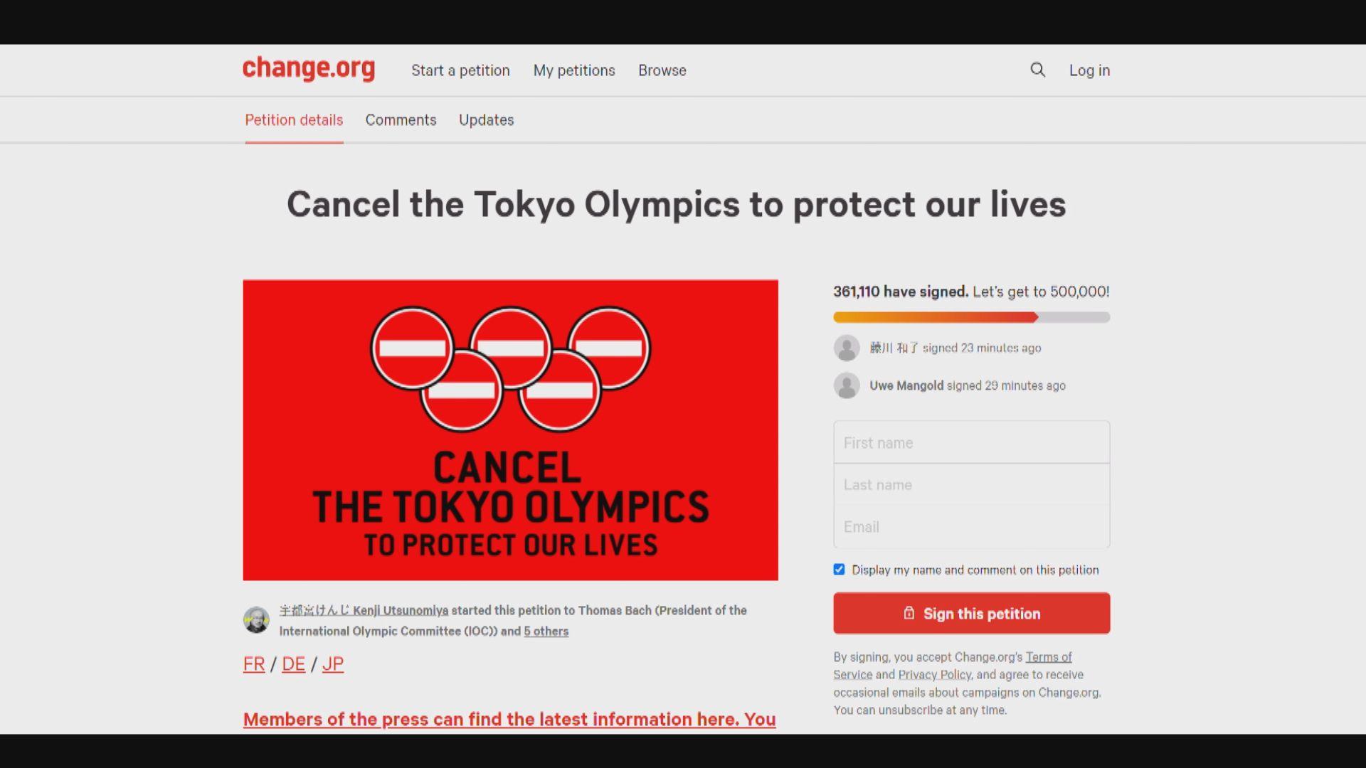 要求停辦東奧呼聲越來越大 能否舉行取決於國際奧委會