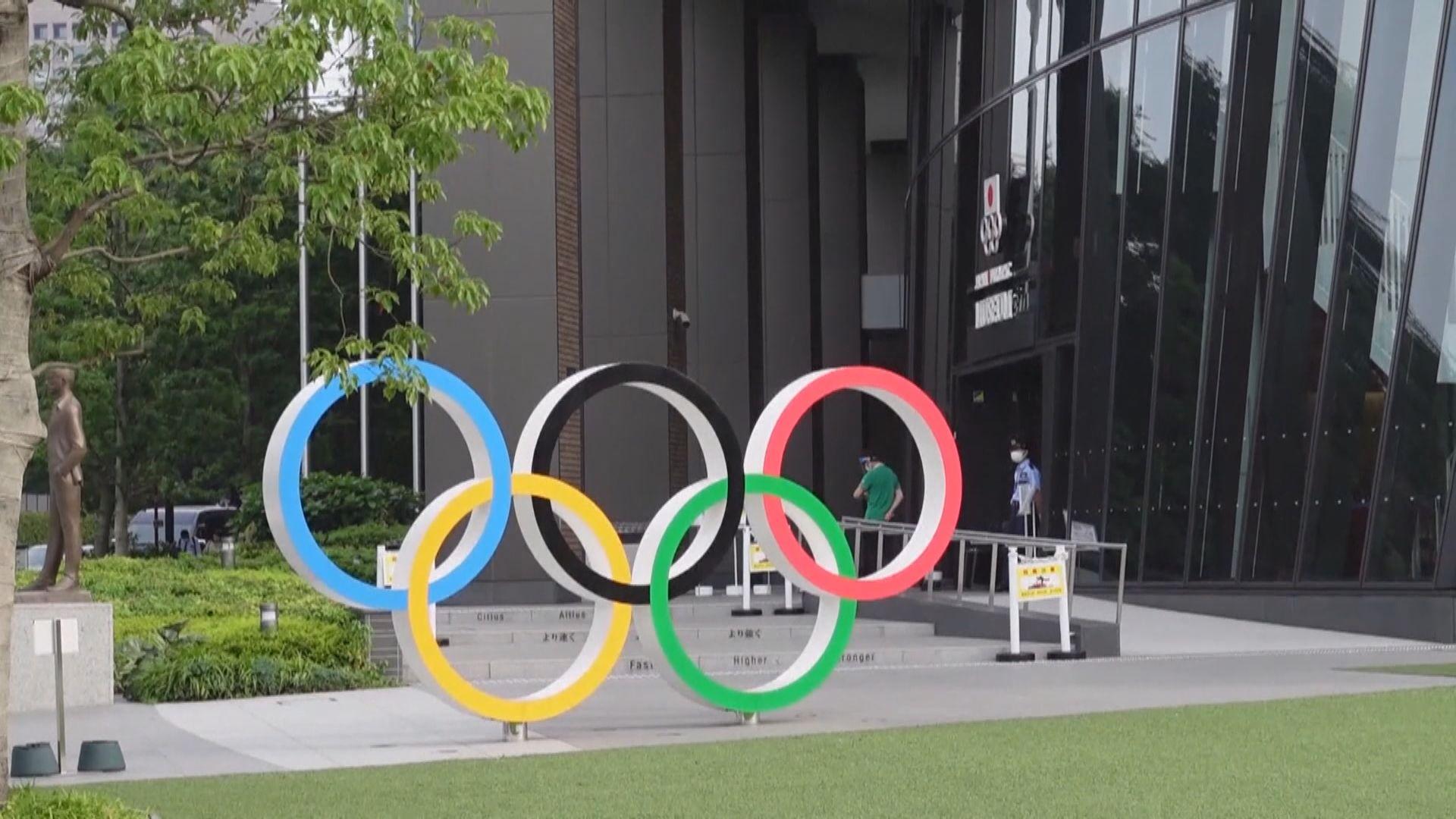 東京奧組委:會利用GPS管控海外入境者行蹤