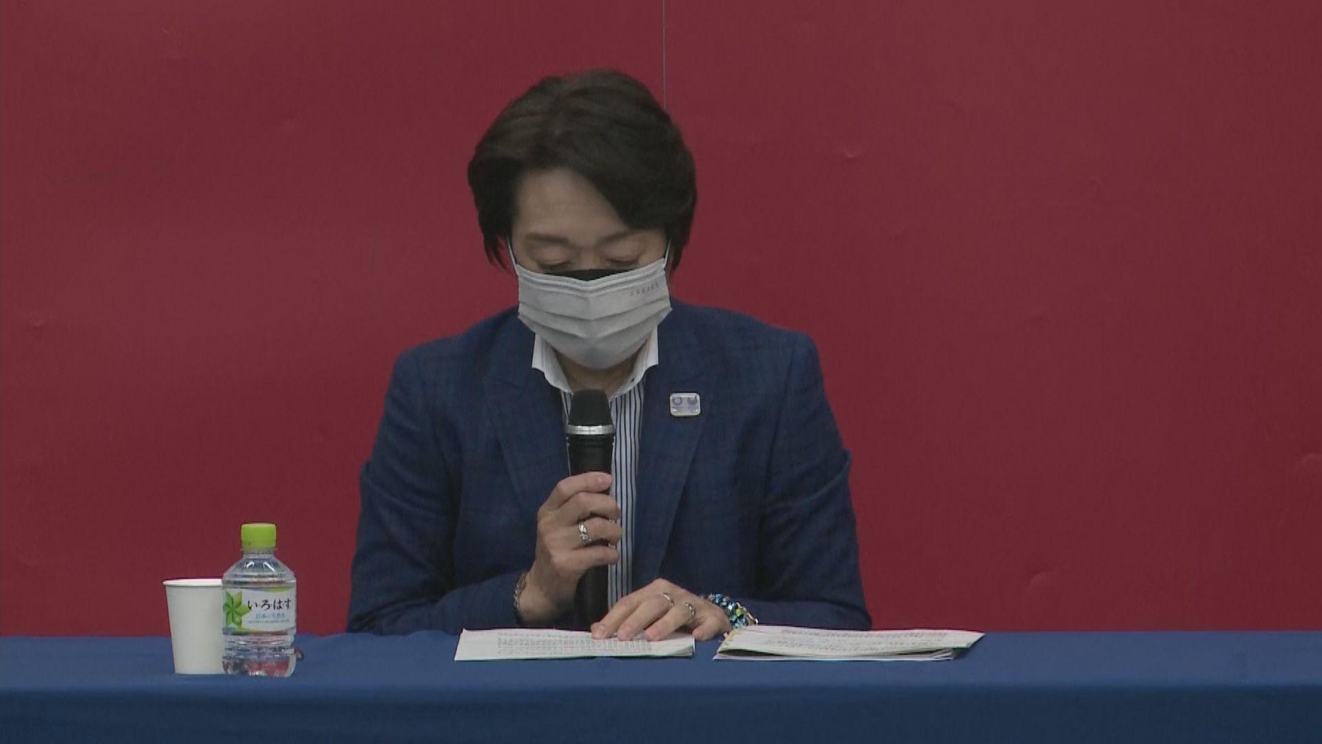 據報東京奧組委主席望場館可容納上限一萬名觀眾