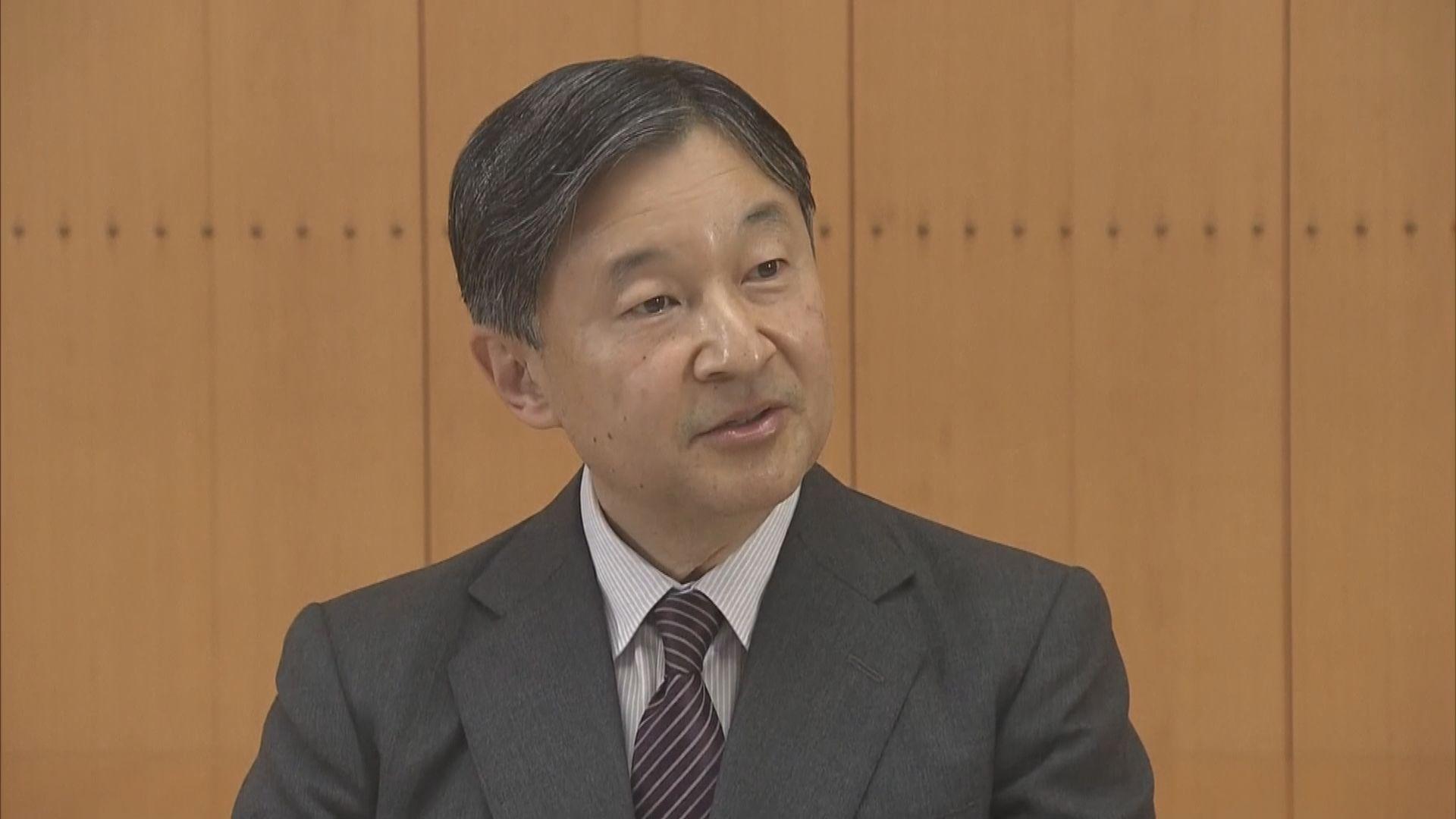 日本宮內廳:日皇憂慮舉行奧運致疫情擴大