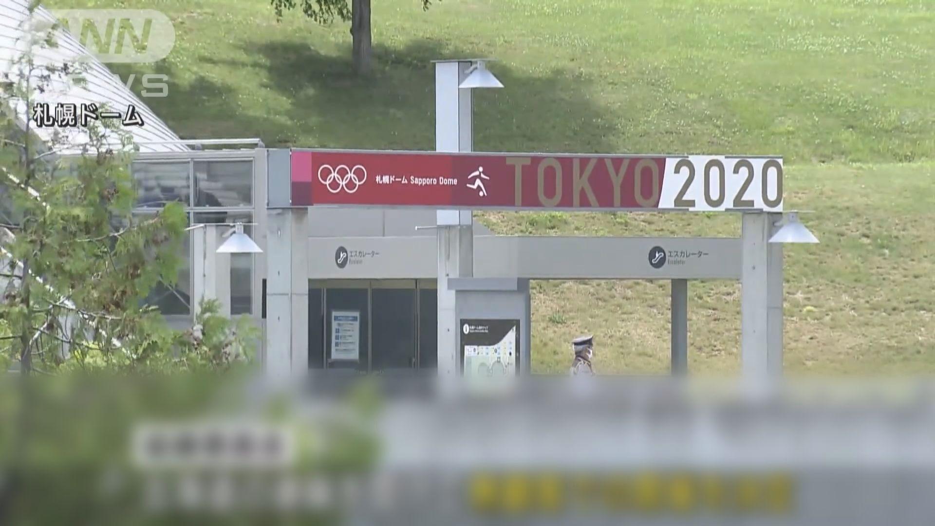北海道奧運足球賽事改為閉門作賽