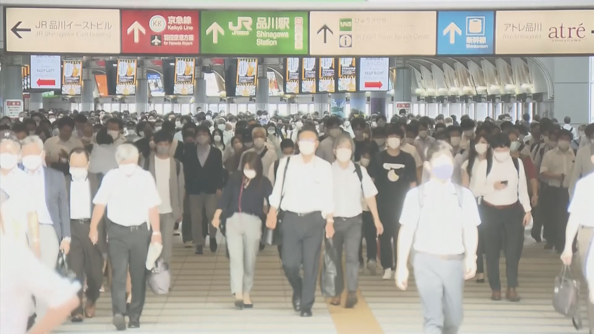 日本東京都再進入緊急狀態 多場奧運賽事要閉門進行