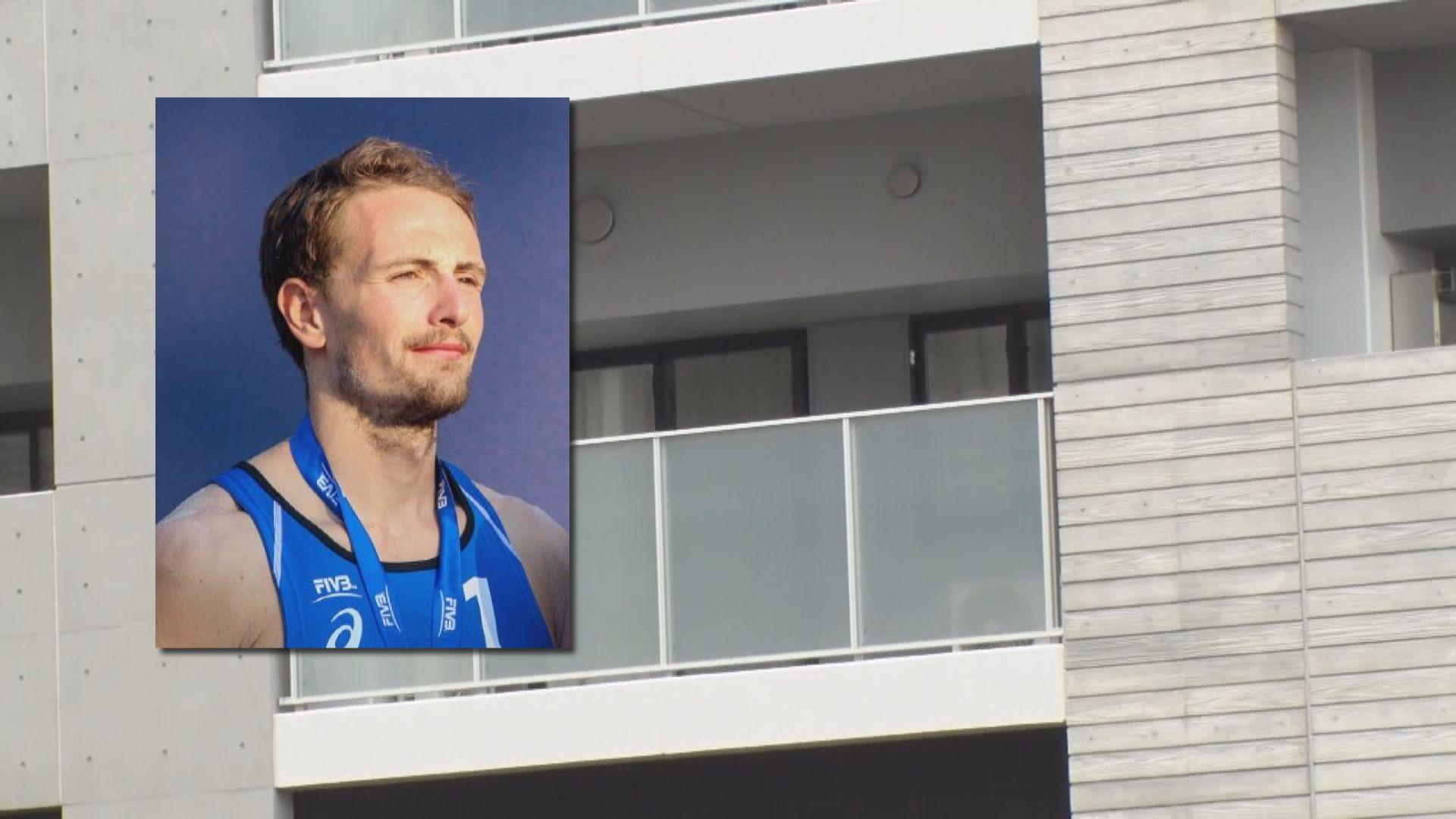 捷克證實一名奧運沙排運動員病毒檢測呈陽性