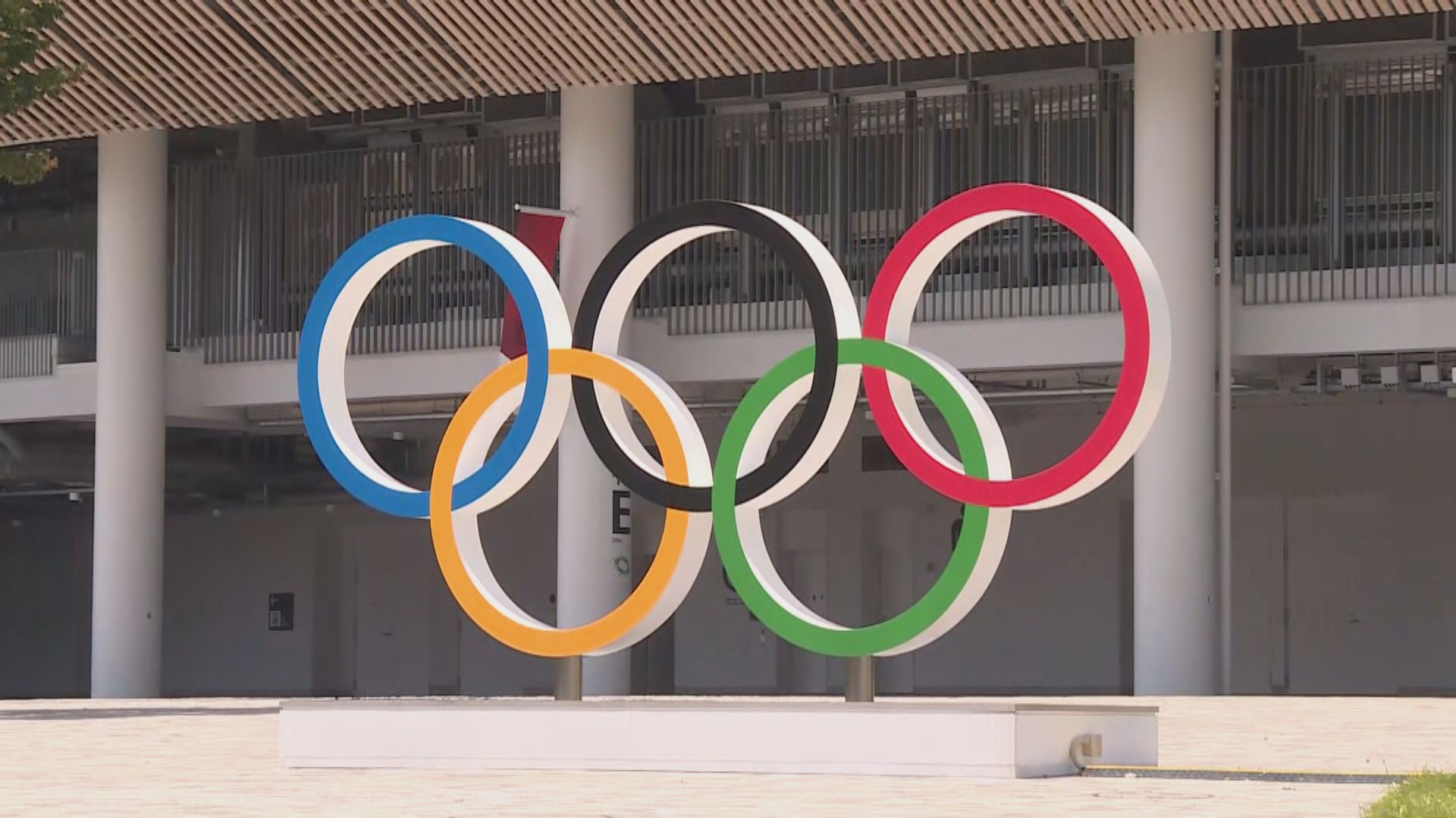 東京再有兩名奧運選手村運動員確診