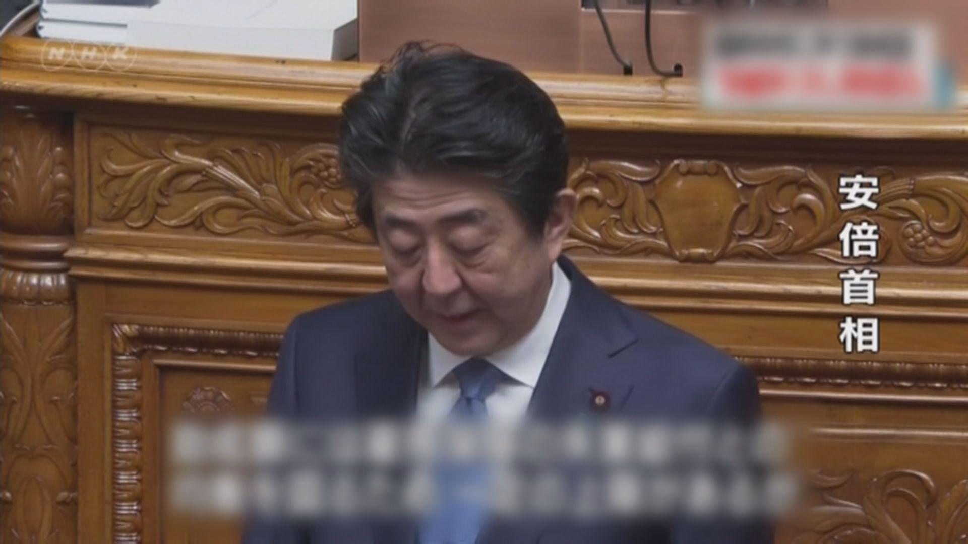 安倍晉三:推遲東京奧運是選項之一