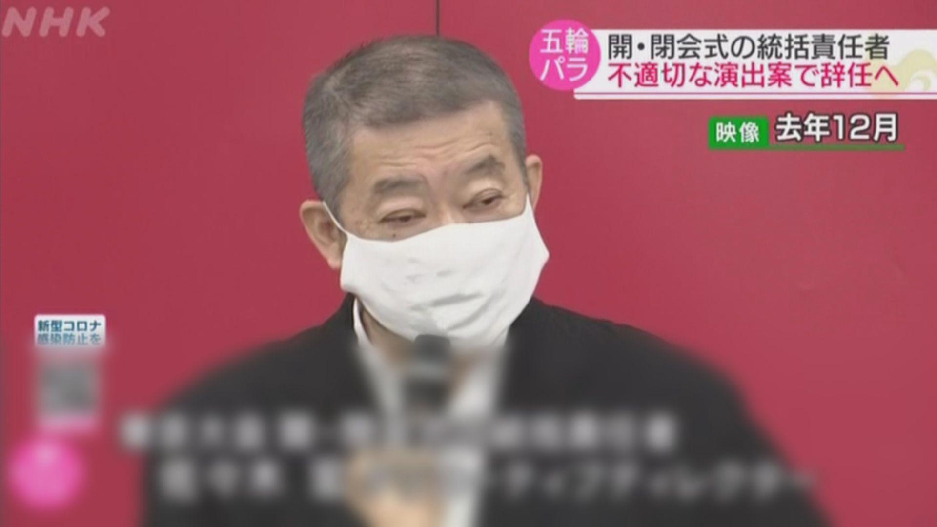 曾建議渡邊直美扮豬 東京奧運開幕禮創意總監涉歧視女性請辭