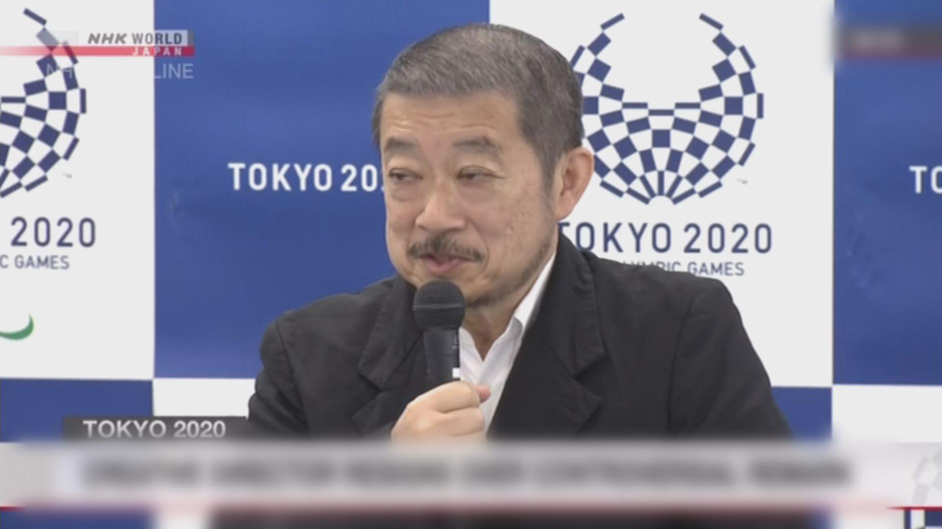 東京奧運開閉幕式創意總監涉歧視女性請辭獲接納