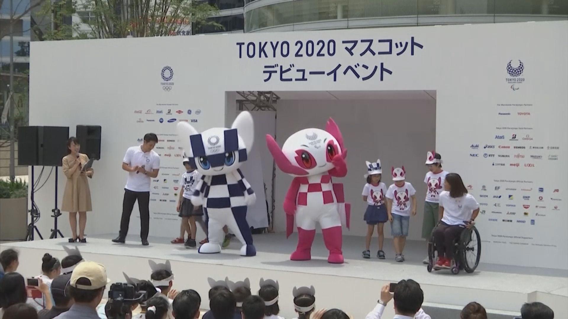 東京奧運將從簡舉行以節省開支