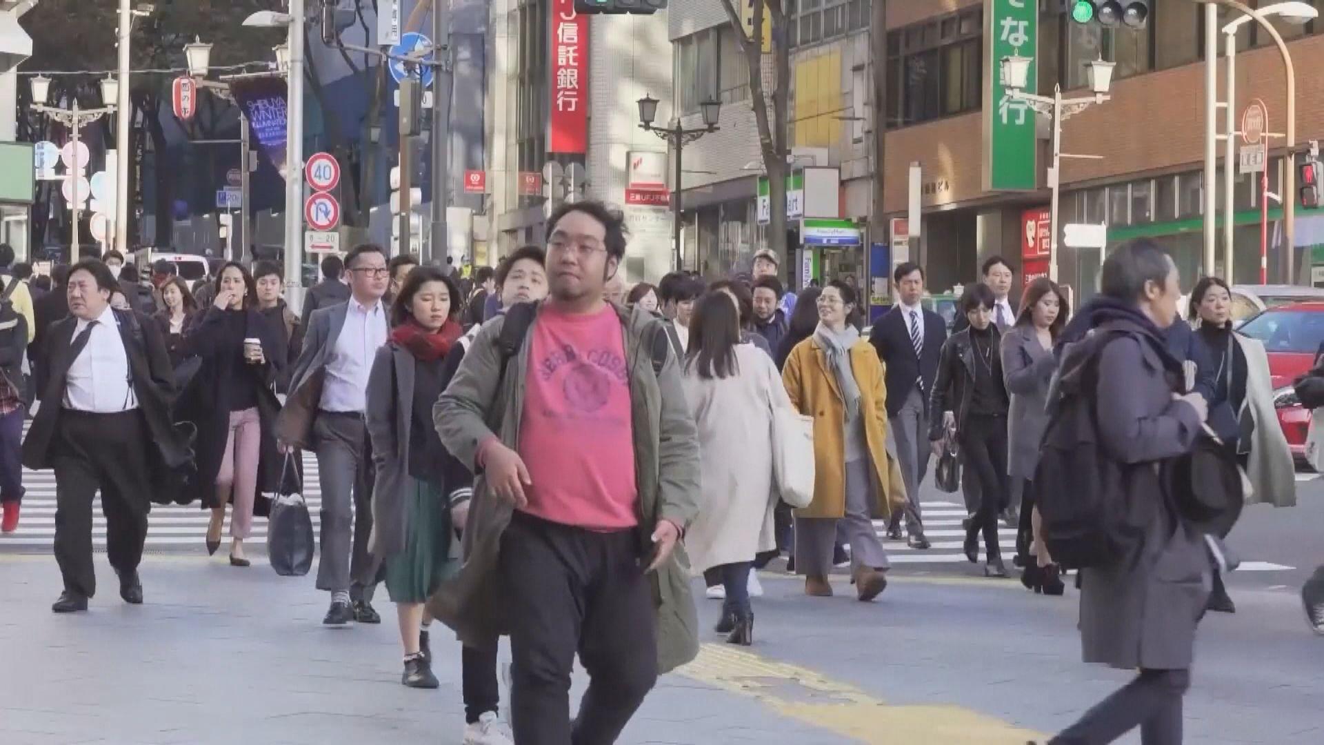 日本出生人數跌至歷史新低