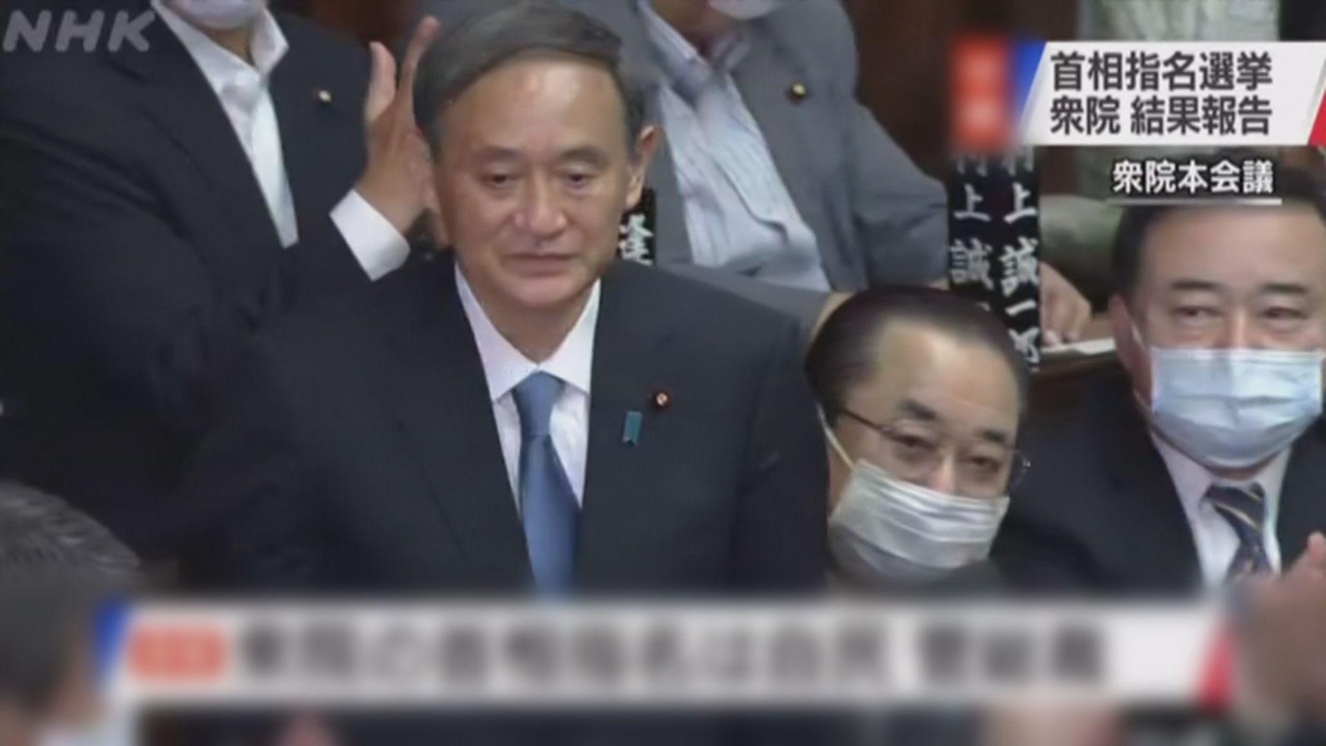 日本國會選出菅義偉為新首相