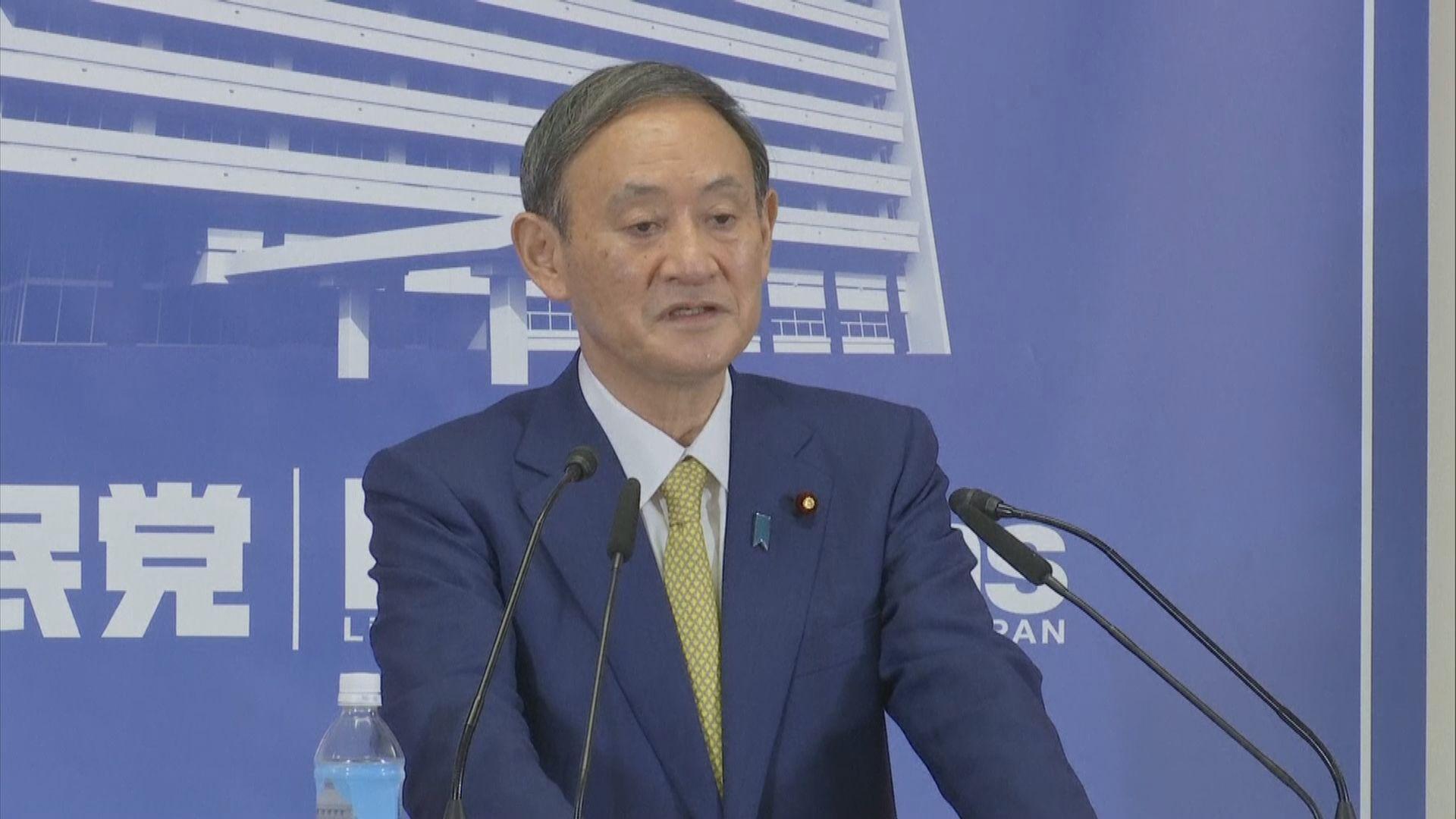 菅義偉當選日本新首相 安倍稱服藥後正逐漸康復
