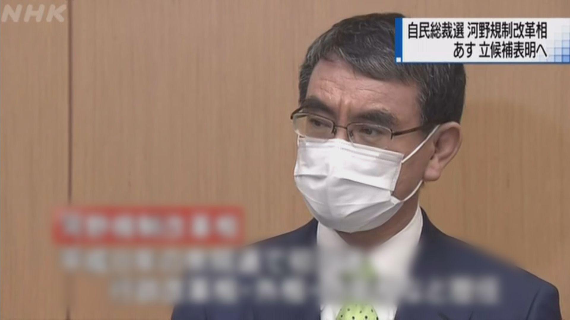 河野太郎據報已決定參選自民黨總裁