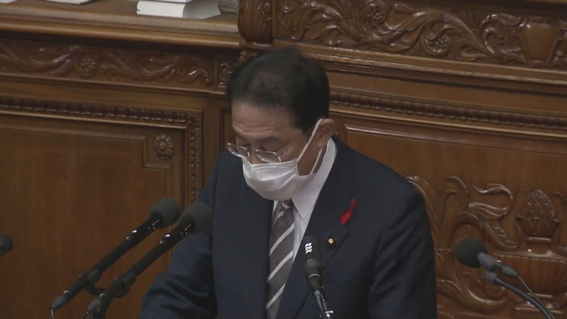 日揆岸田文雄首次施政演說:會促中國採取負責任行動