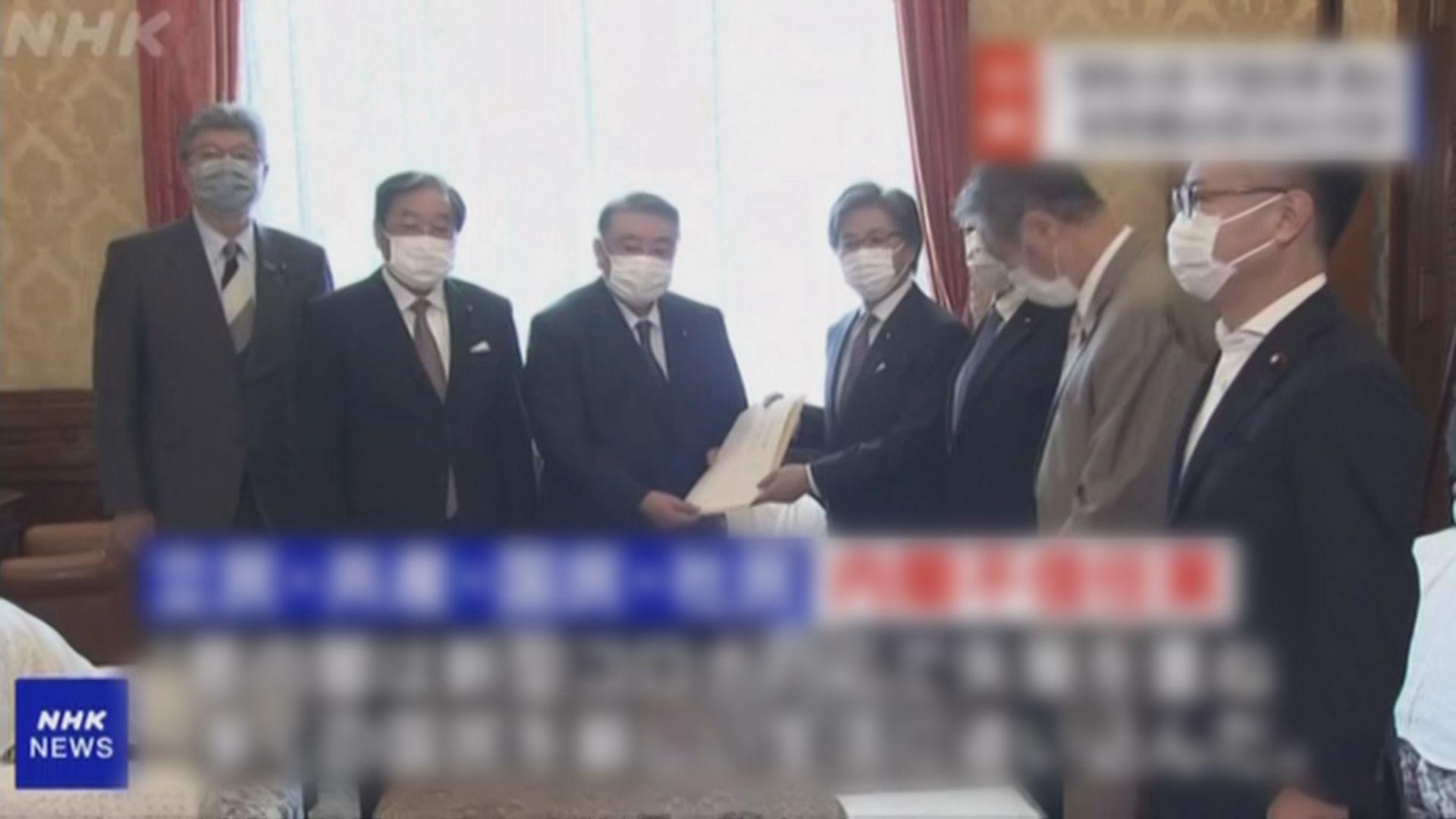 日本四個在野黨向眾議院提交內閣不信任動議