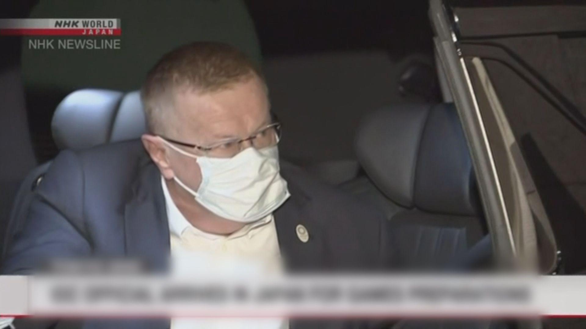 國際奧委會副主席科茨抵達東京 為奧運作最後準備