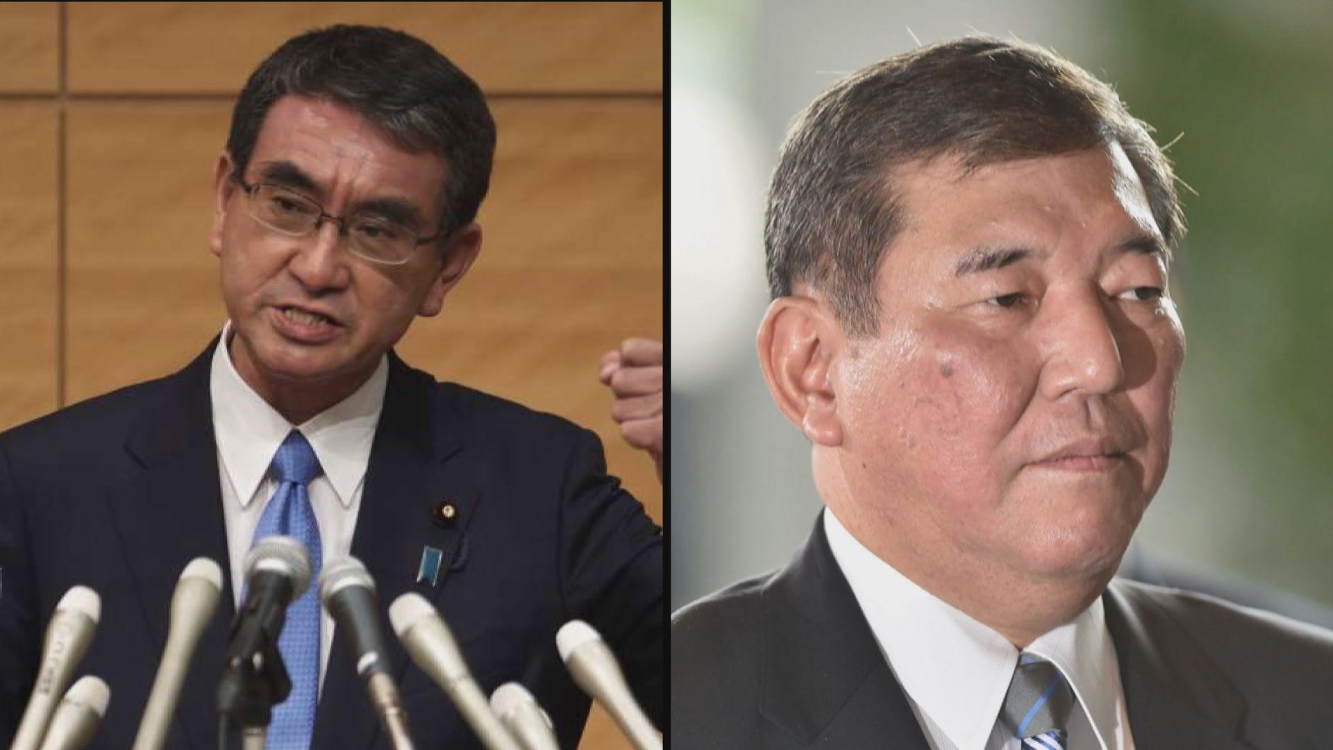 河野太郎尋求石破茂支持出選自民黨總裁