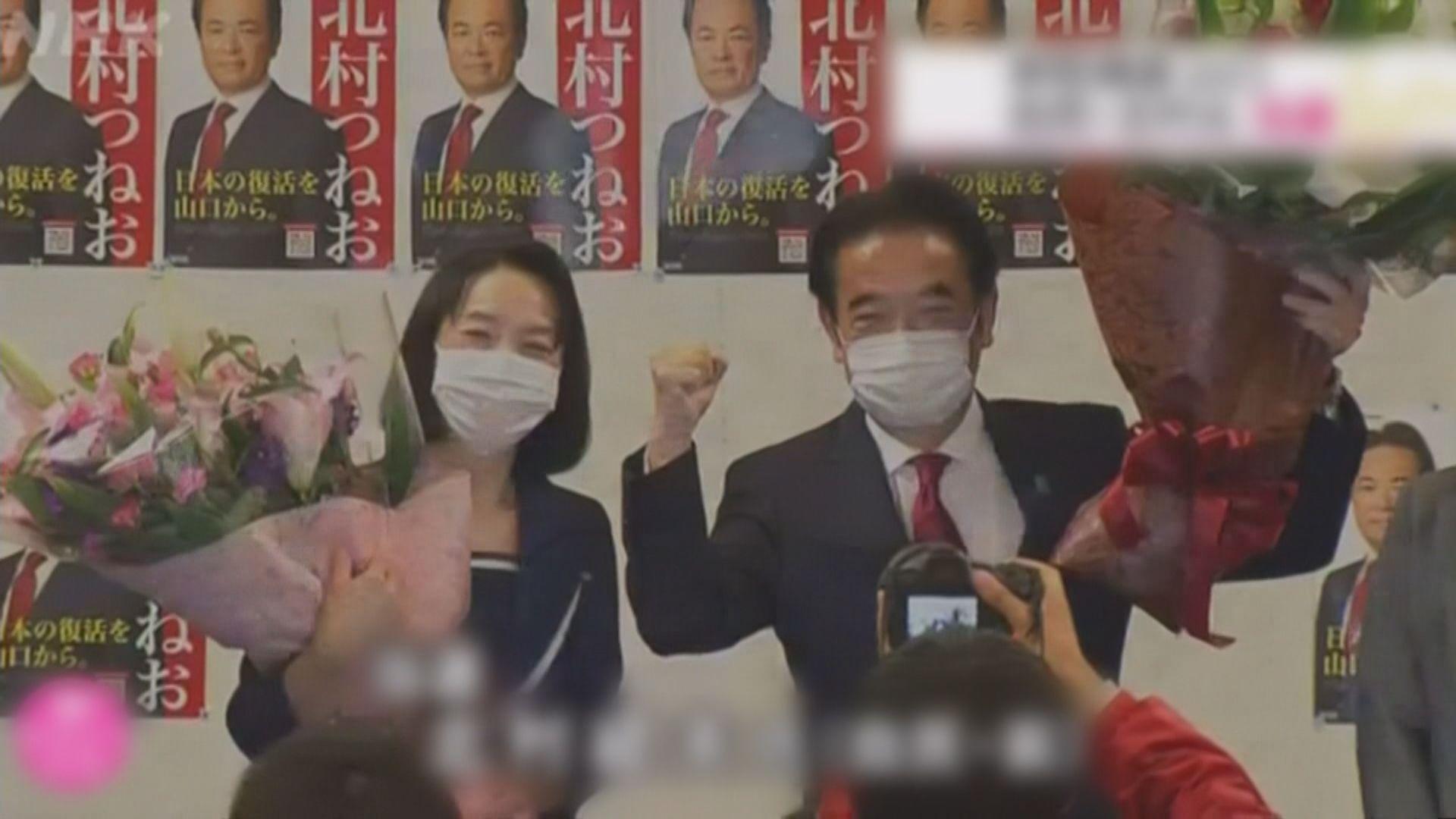 日本參議院兩區補選執政自民黨一勝一負