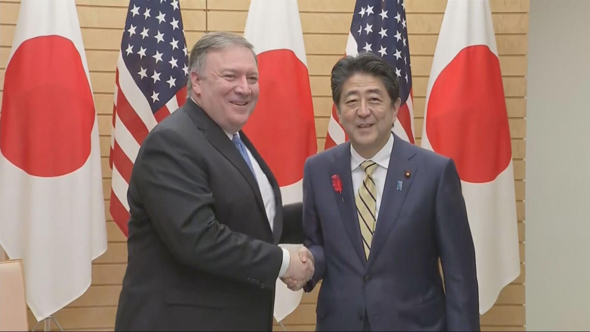 蓬佩奧指美日一致立場有助北韓無核化