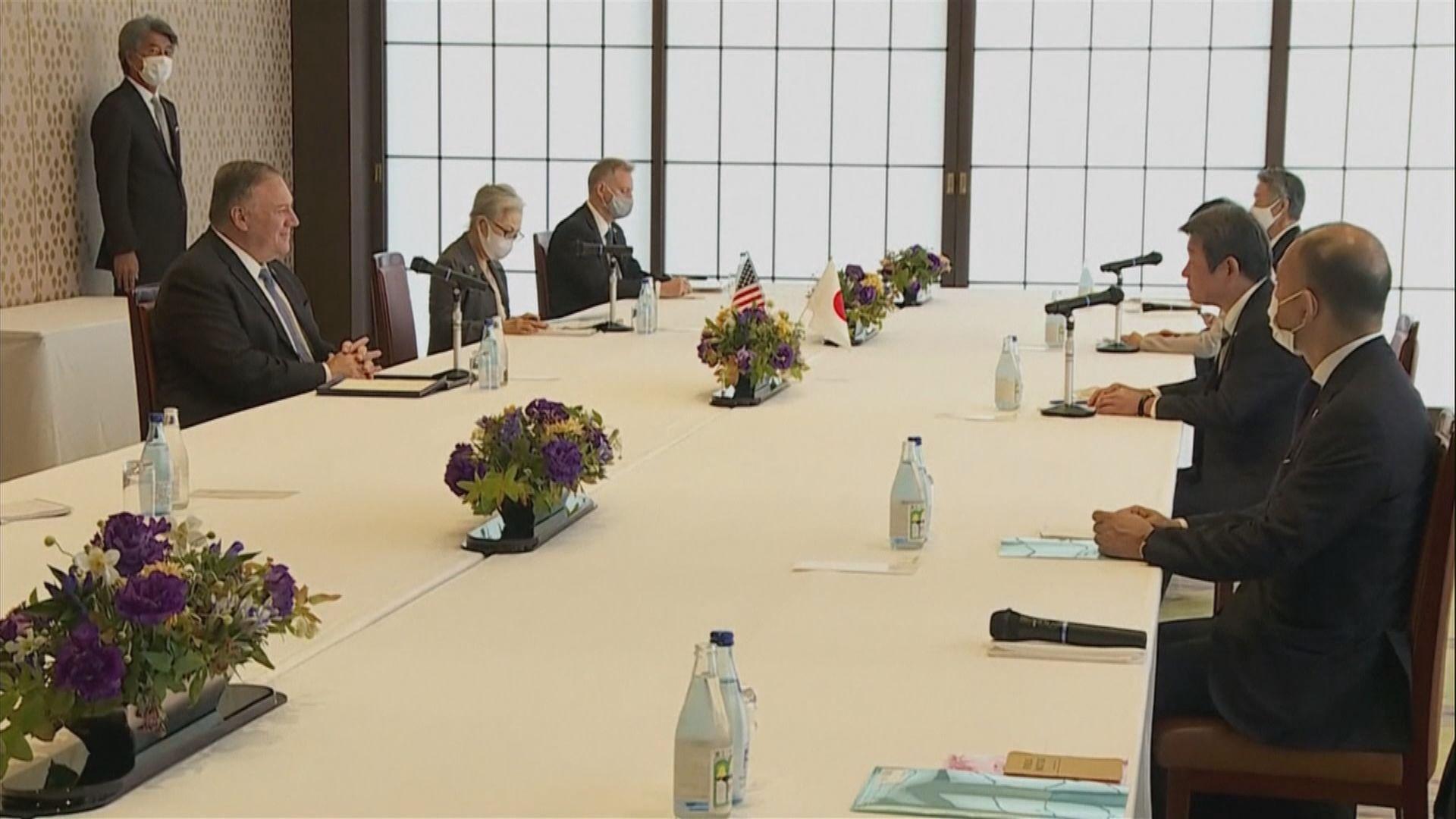 美日印澳外長將在東京舉行四方安全對話