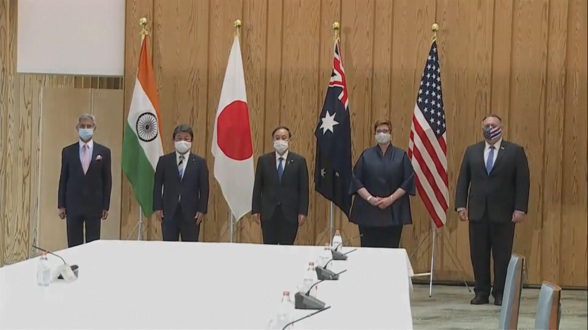 菅義偉會見美國、澳洲、印度三國外長
