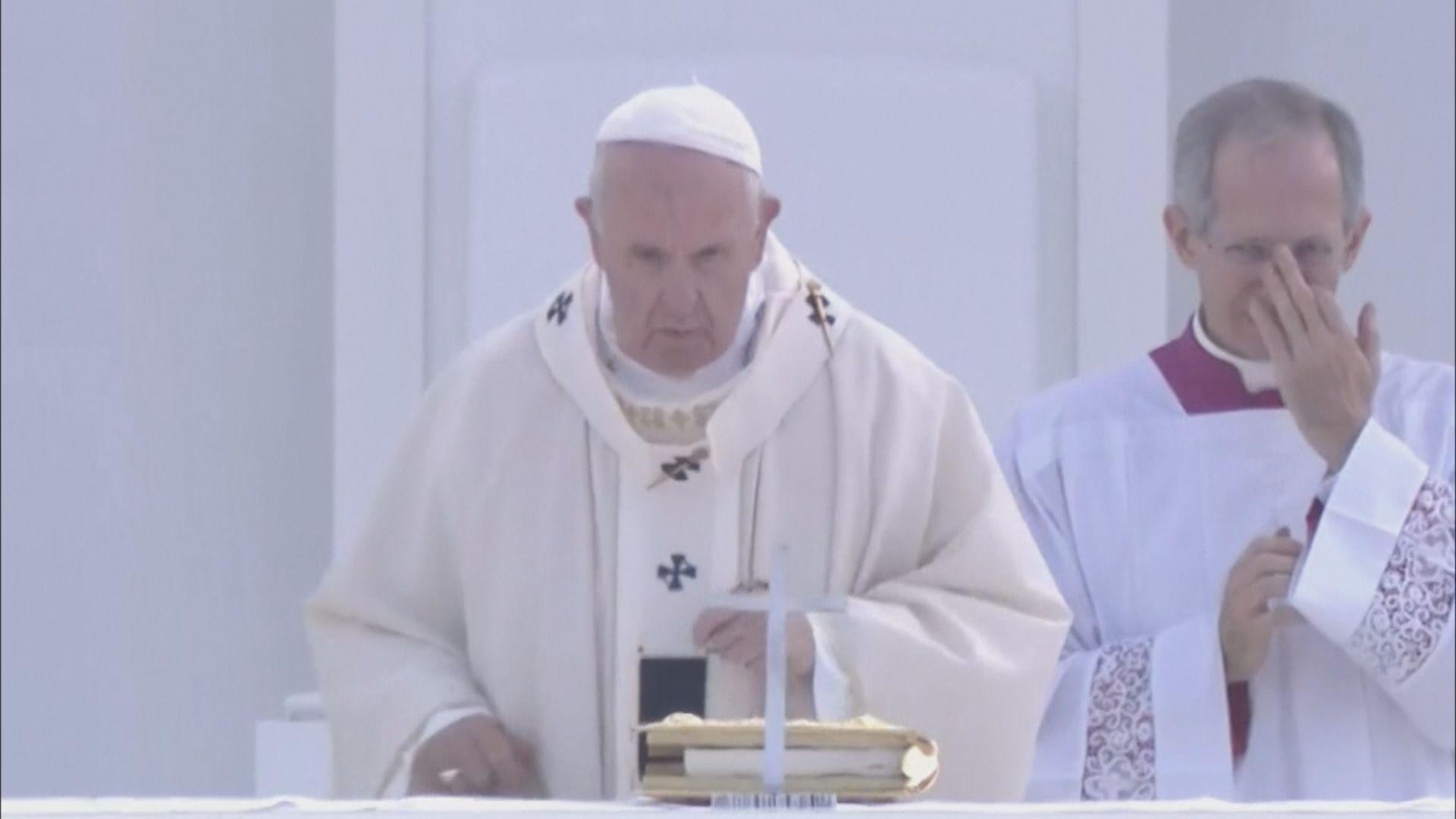 教宗訪長崎 強調教廷支持禁止核武器條約