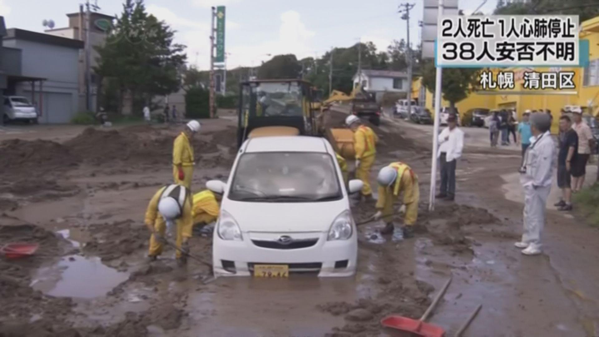 北海道6.7級地震 札幌市多處嚴重路陷