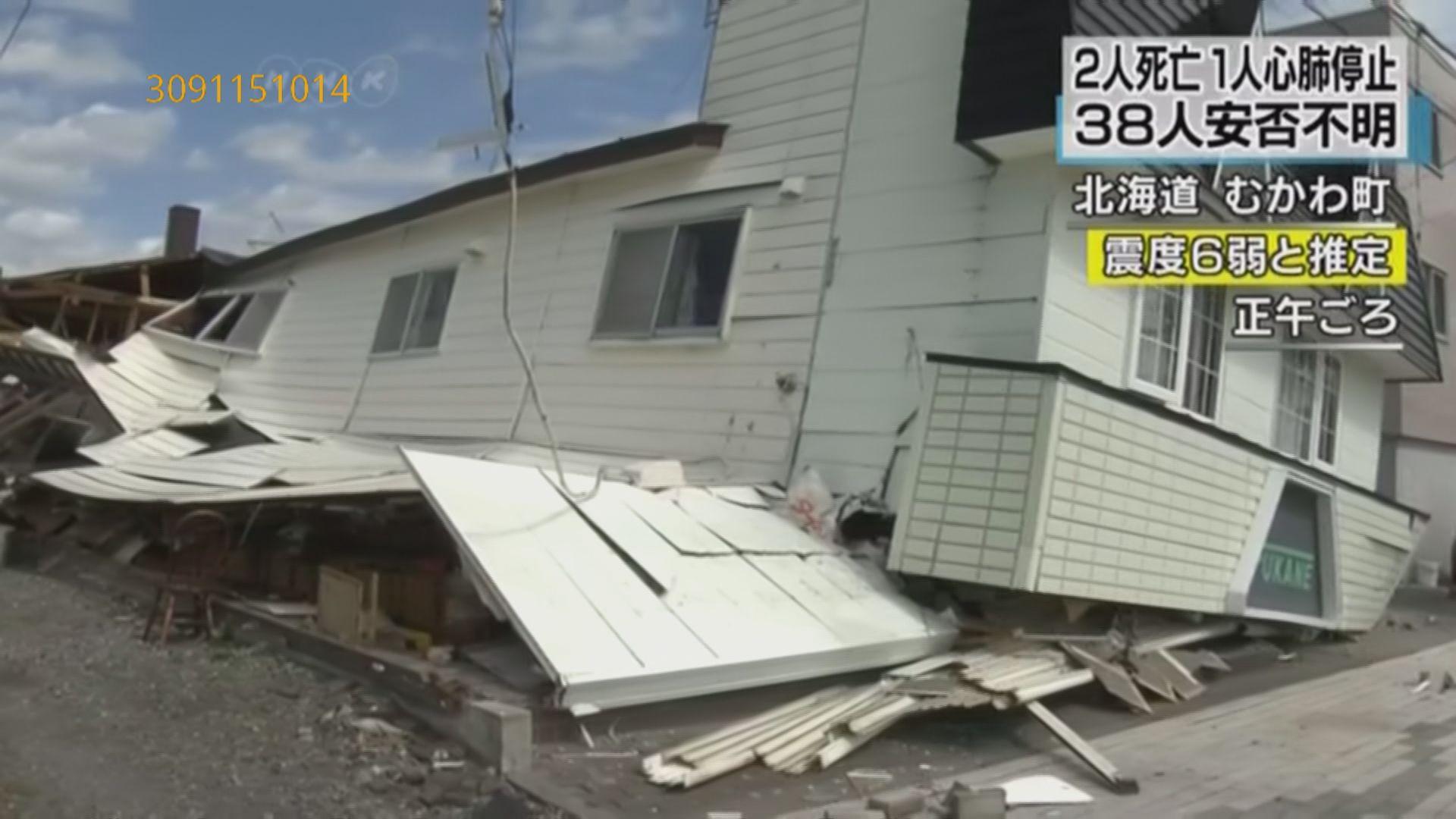 北海道地震增至七死數十人失蹤