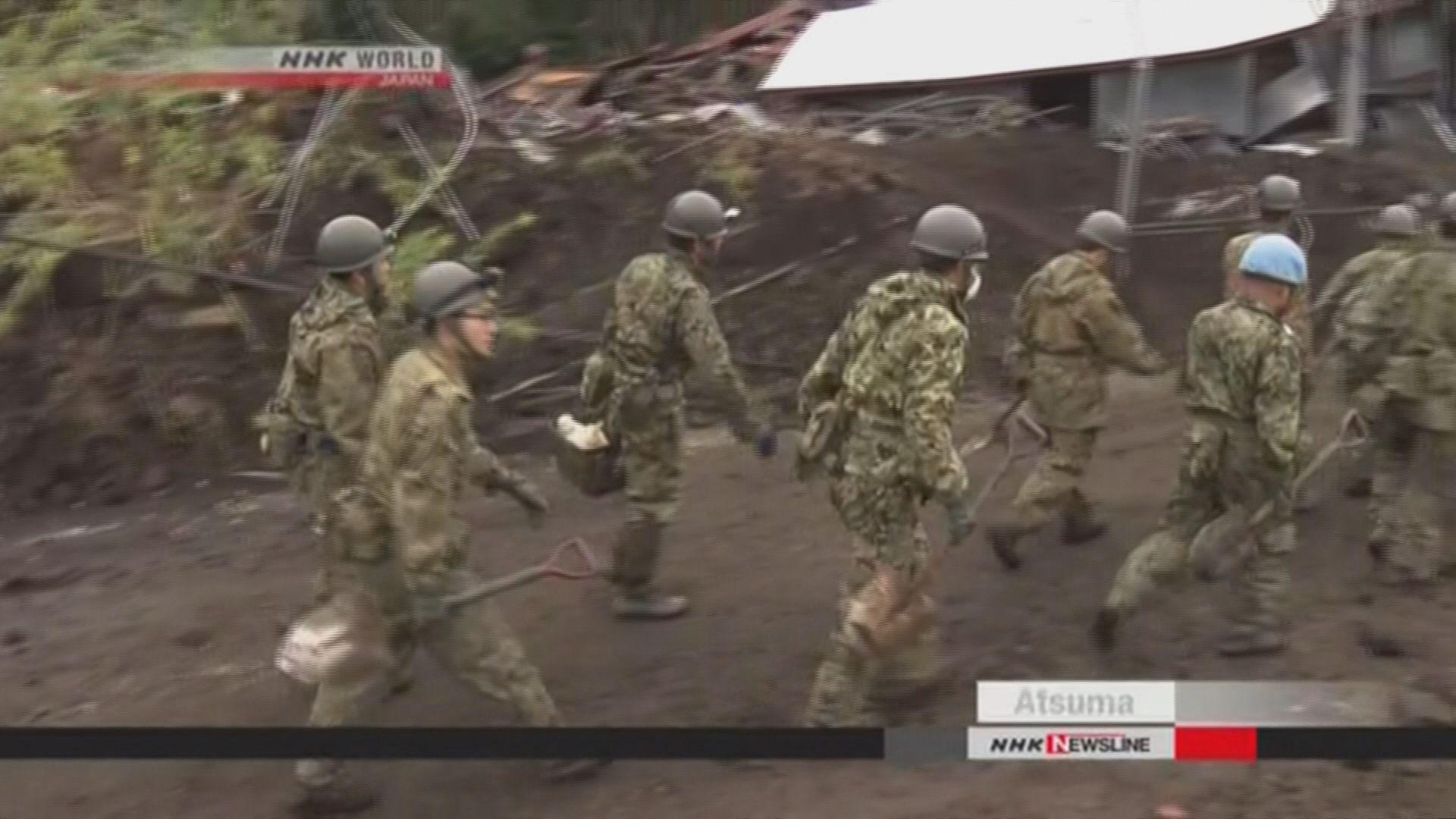 當局繼續於北海道厚真町搜索地震失蹤者
