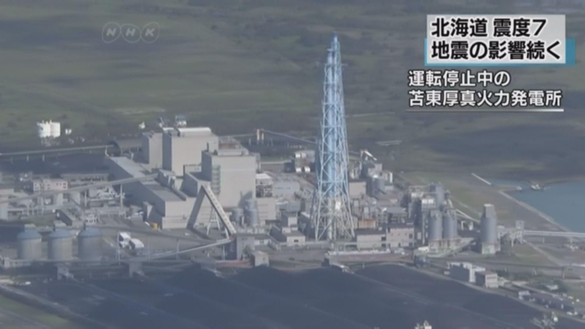 北海道苫東厚真發電廠最快一周後正常運作