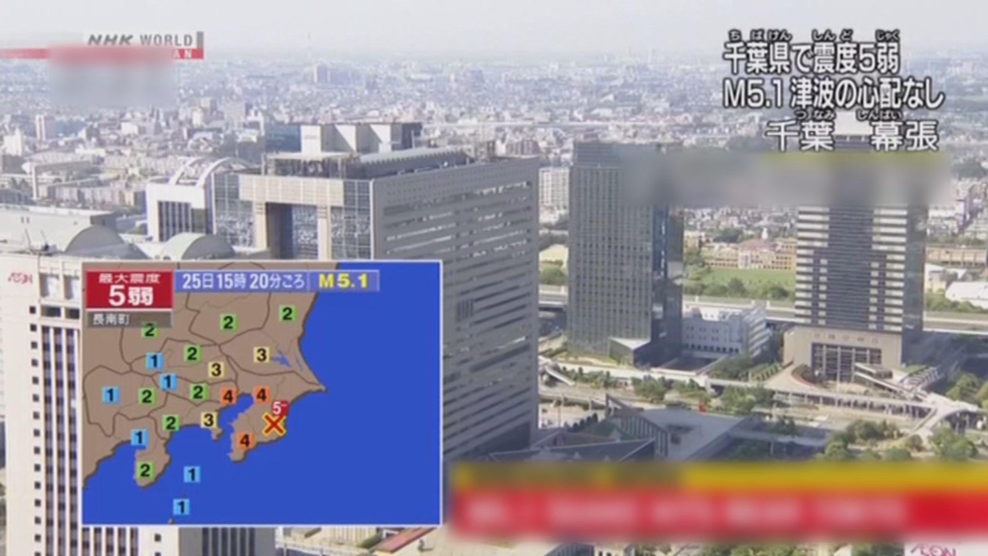 日本千葉縣5.1級地震