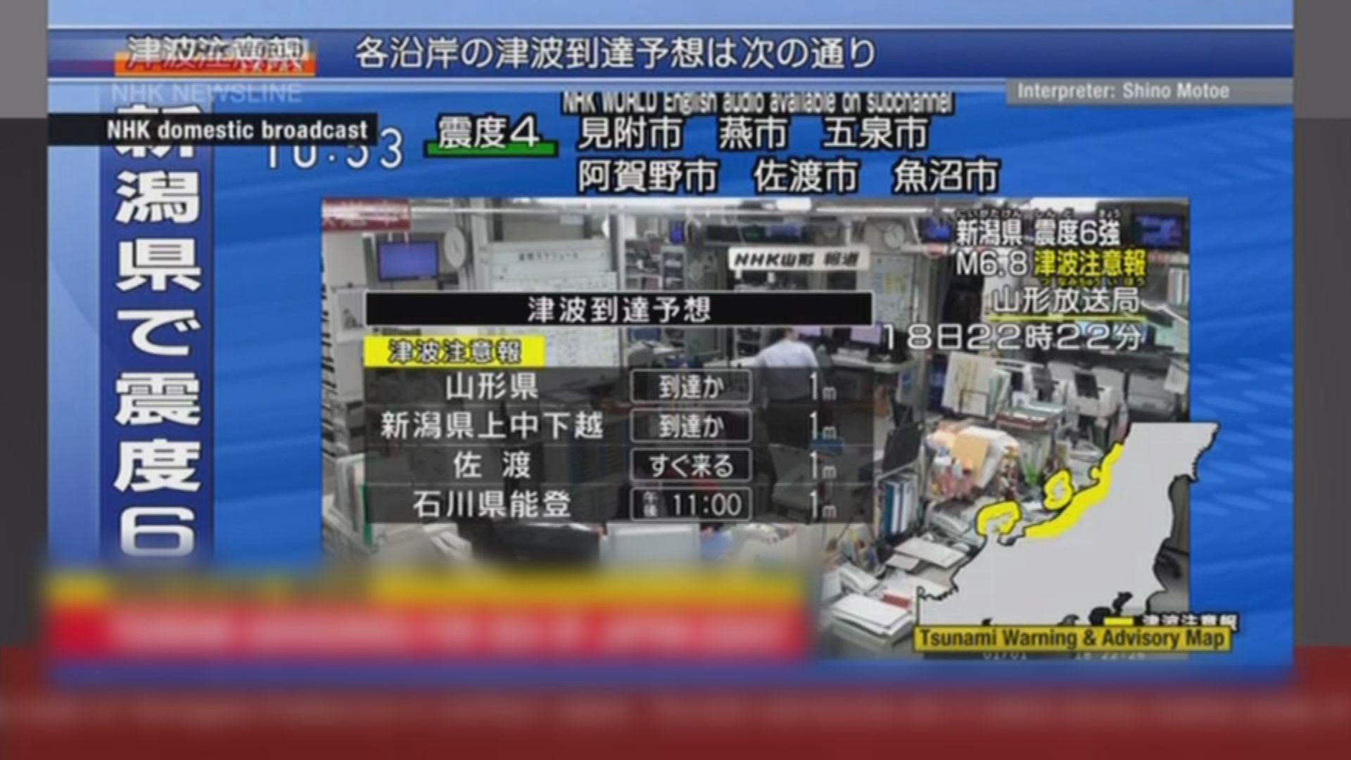 日本新潟6.8級地震 當局發海嘯警報
