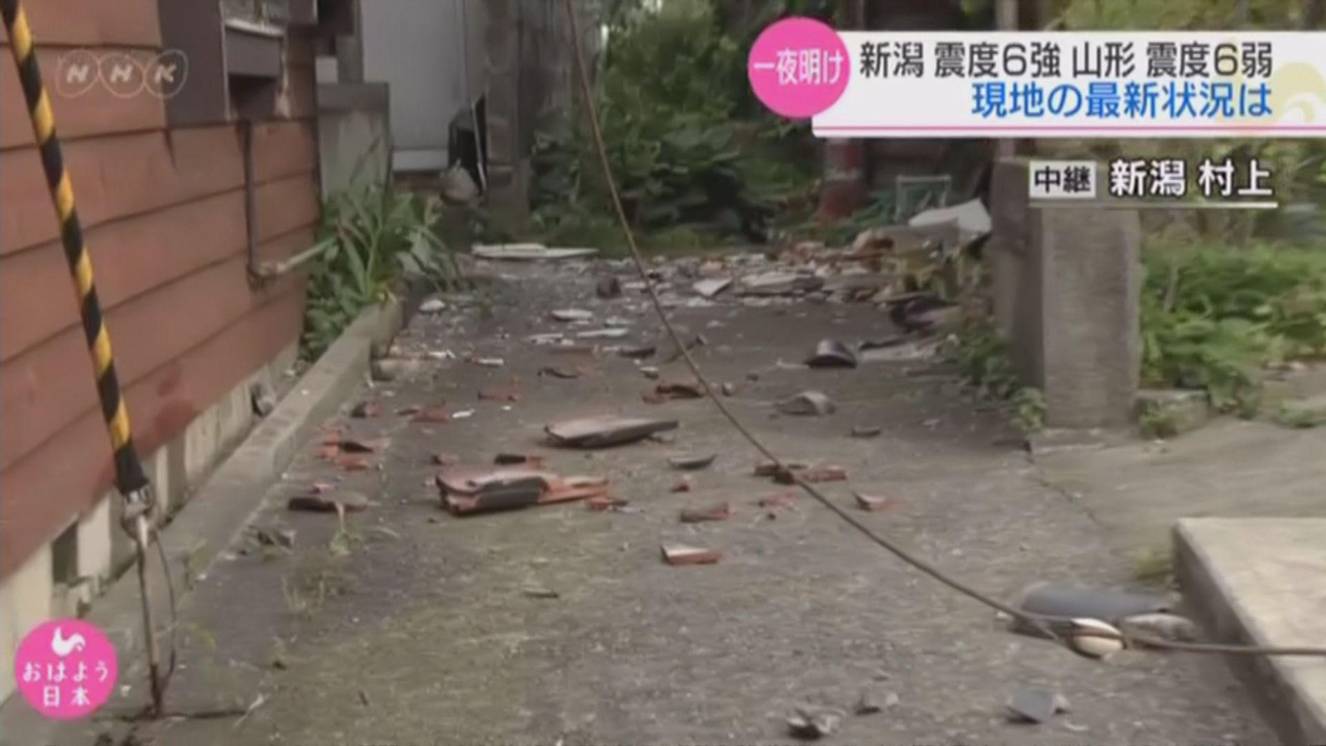 日本新潟地震逾廿人受傷