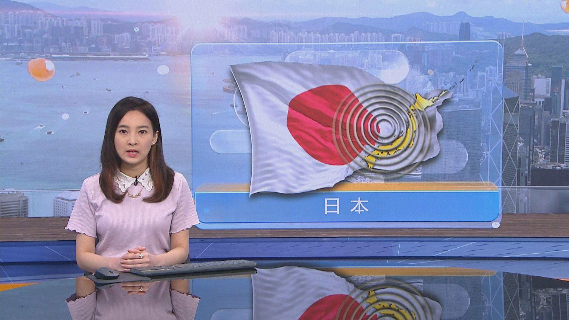 日本東北部外海發生6.4級地震