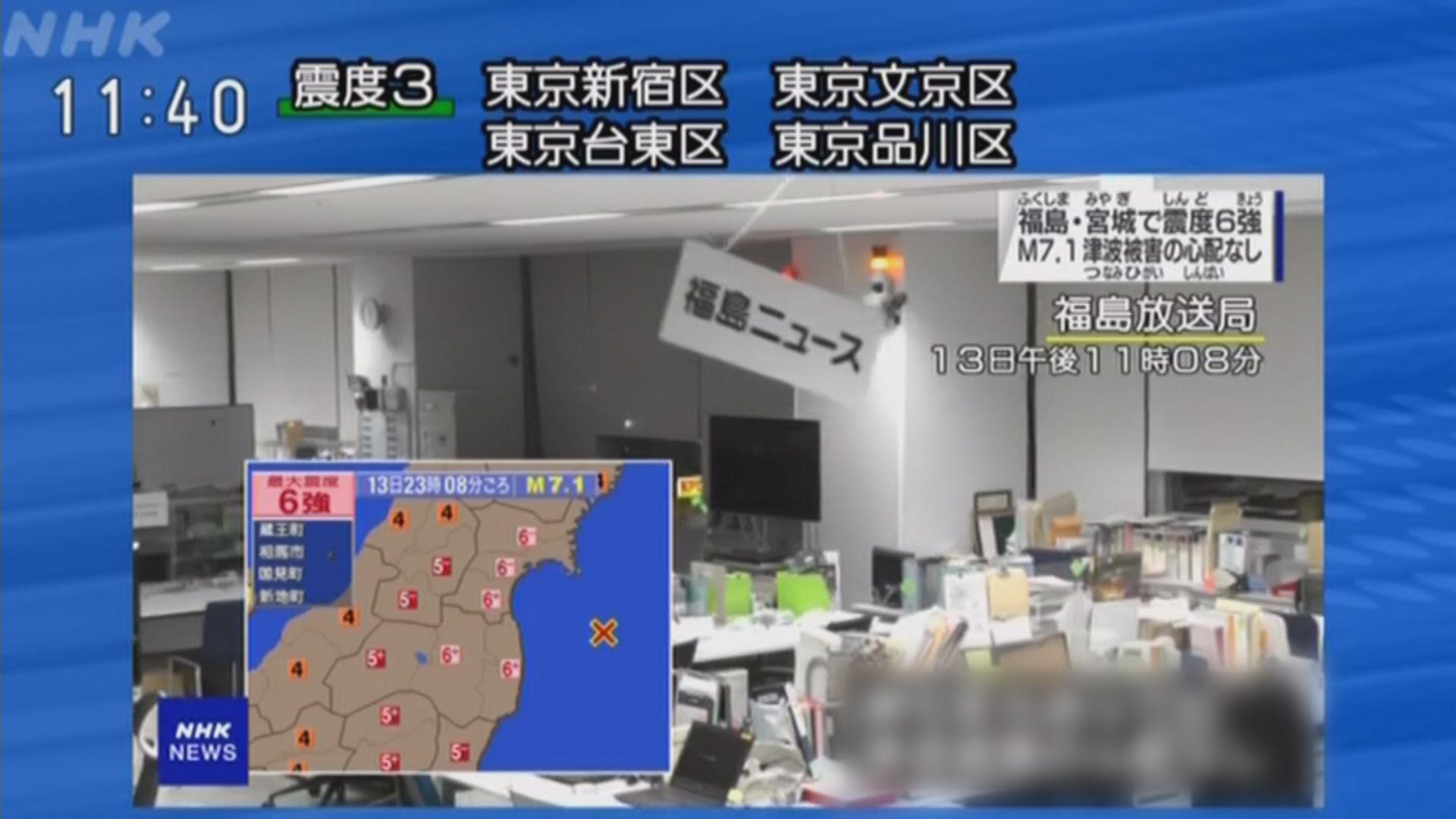 日本福島對開海域7.1級地震