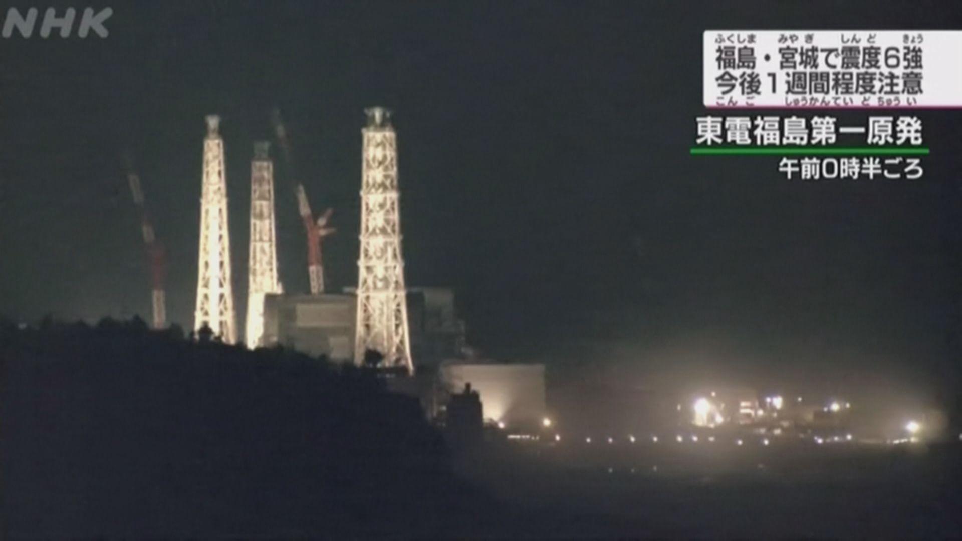 日本福島對開海域7.3級地震 氣象廳不排除為311大地震餘震