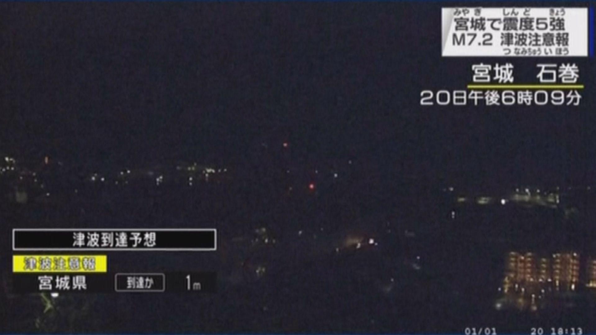 日本宮城縣7.2級地震 當局發海嘯警報