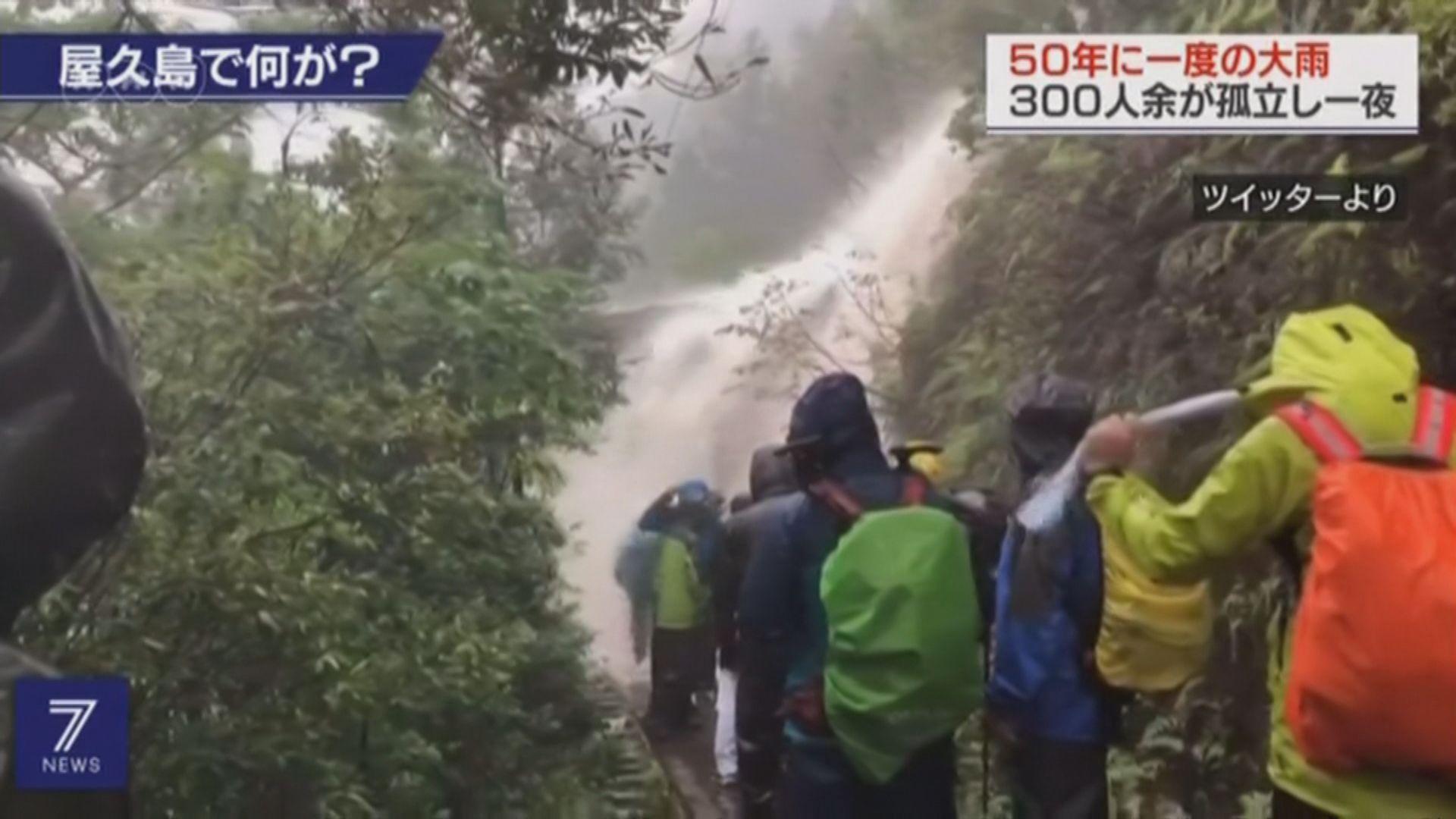 日本屋久島町暴雨 部分地區停電停水