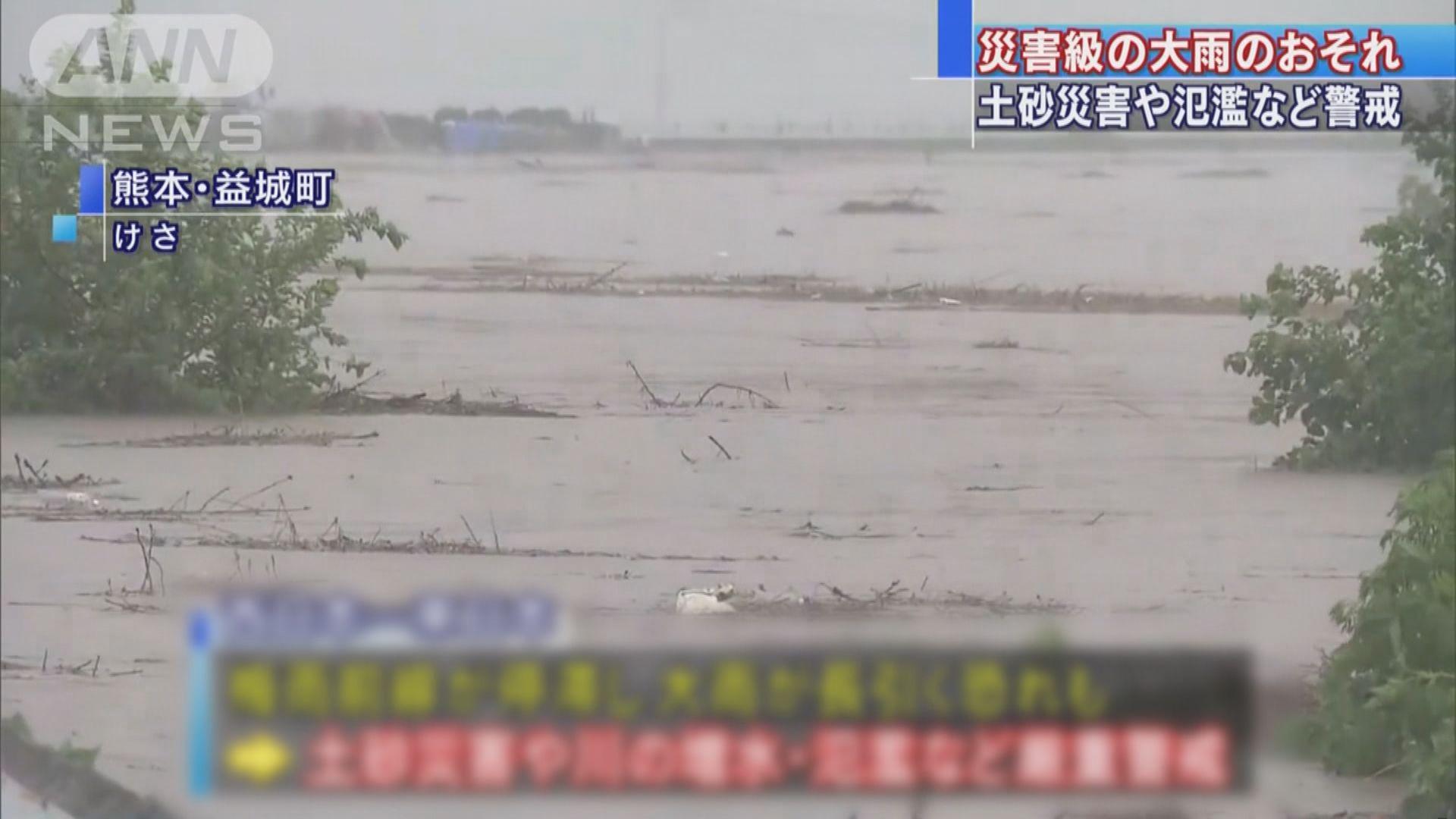 九州暴雨 熊本多處發出警戒