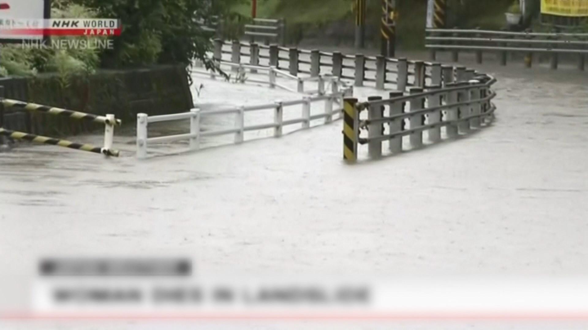 日本九州南部暴雨成災至少一死
