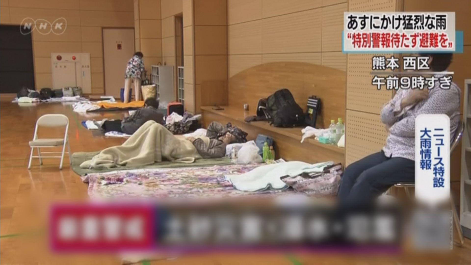 九州暴雨最少一死 79萬人疏散