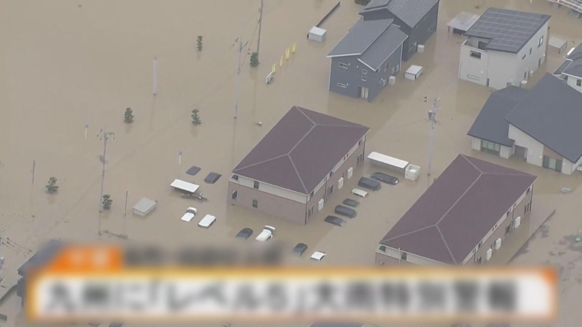 九州北部暴雨成災 當局發最高級別大雨警報