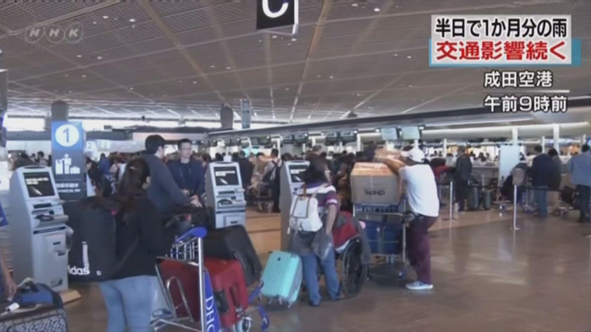 日本東部暴雨成災 大批旅客滯留成田機場