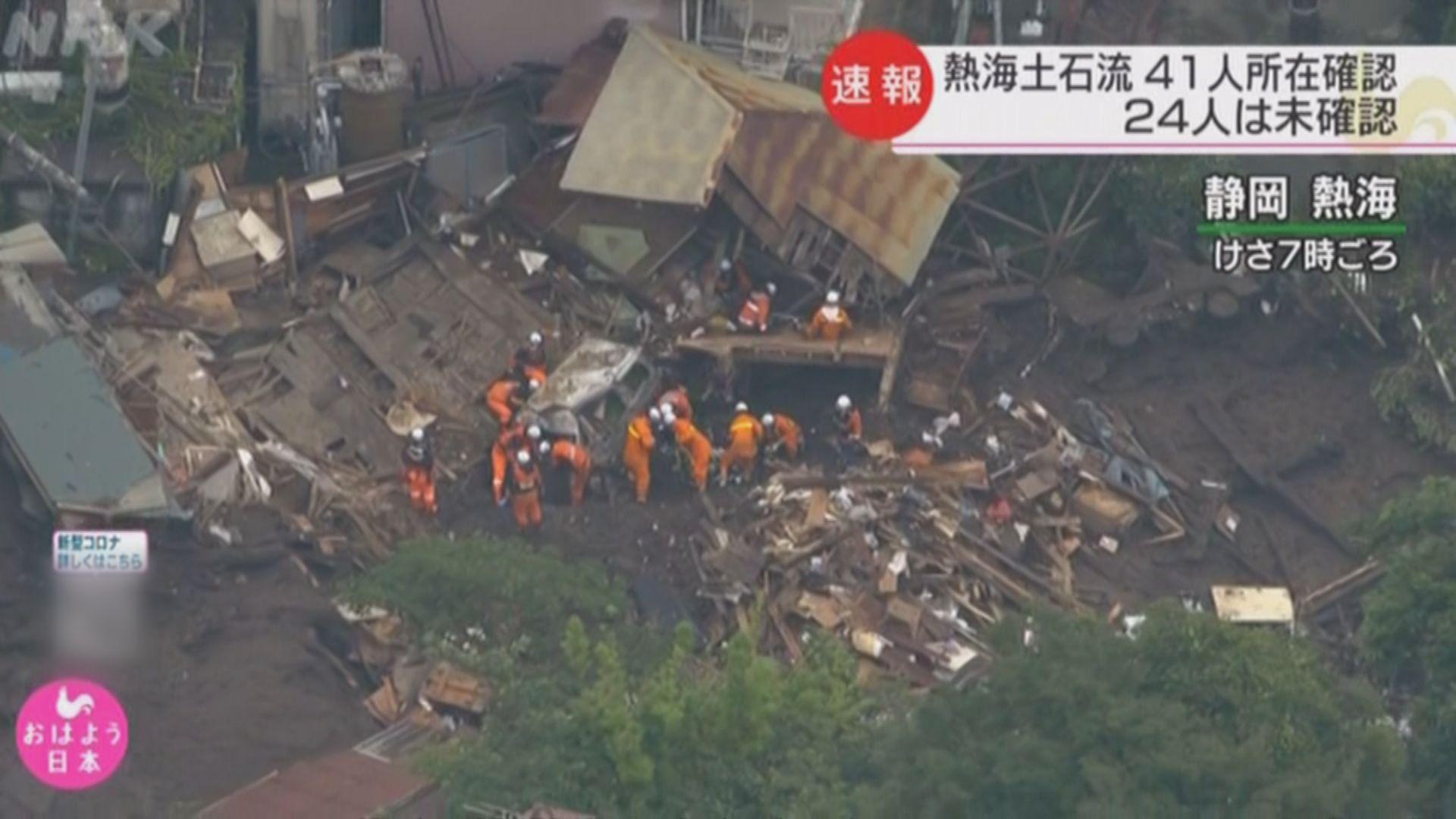 日本熱海市山泥傾瀉 當局確認逾40失蹤者位置